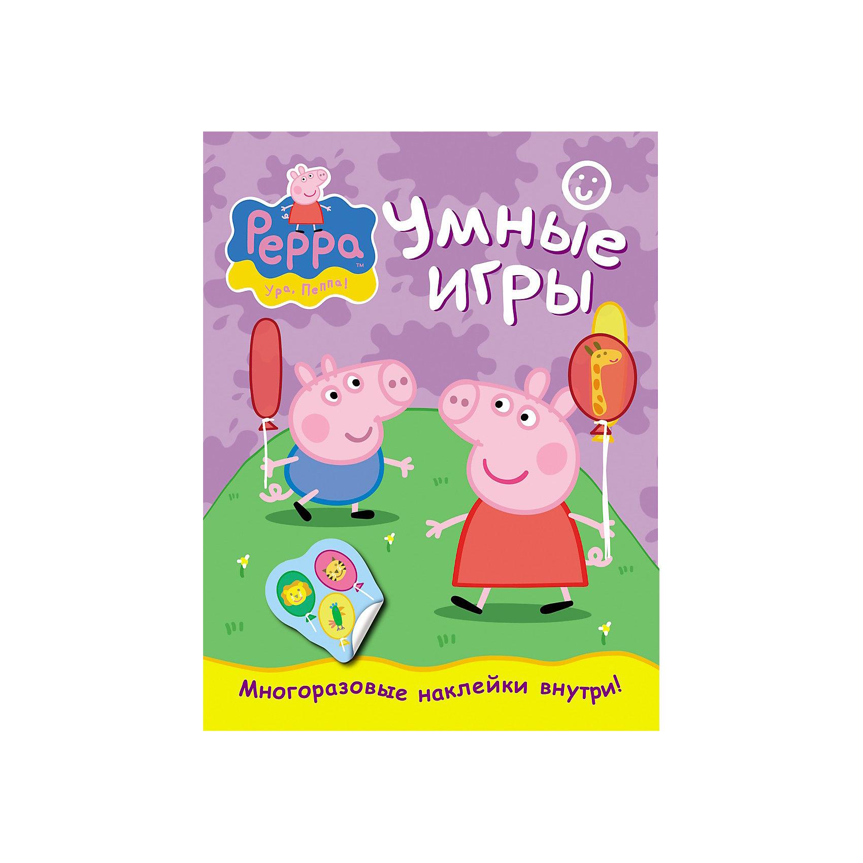 Росмэн Умные игры (с наклейками), Свинка Пеппа наклейки свинка пеппа 100 шт