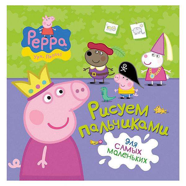 Рисуем пальчиками, Свинка Пеппа (зеленая)Раскраски по номерам<br>Развивающая раскраска Рисуем пальчиками, Свинка Пеппа (зеленая) с крупными картинками подходит даже для самых маленьких детей! Раскраска помогает ребенку развить воображение и разработать мелкую моторику.<br><br>Порадуйте Вашего малыша прекрасным подарком!<br><br>Дополнительная информация:<br><br>- Серия: Свинка Пеппа (Peppa Pig)<br>- Редактор: А. Потапова<br>- Переплет: мягкий<br>- Наличие иллюстраций: цветные<br>- Формат: 244 х 243 мм<br>- Количество страниц: 12 <br><br>Книгу «Рисуем пальчиками, Свинка Пеппа (зеленая)» можно купить в нашем интернет-магазине.<br>Ширина мм: 245; Глубина мм: 3; Высота мм: 245; Вес г: 80; Возраст от месяцев: 24; Возраст до месяцев: 60; Пол: Унисекс; Возраст: Детский; SKU: 3509840;