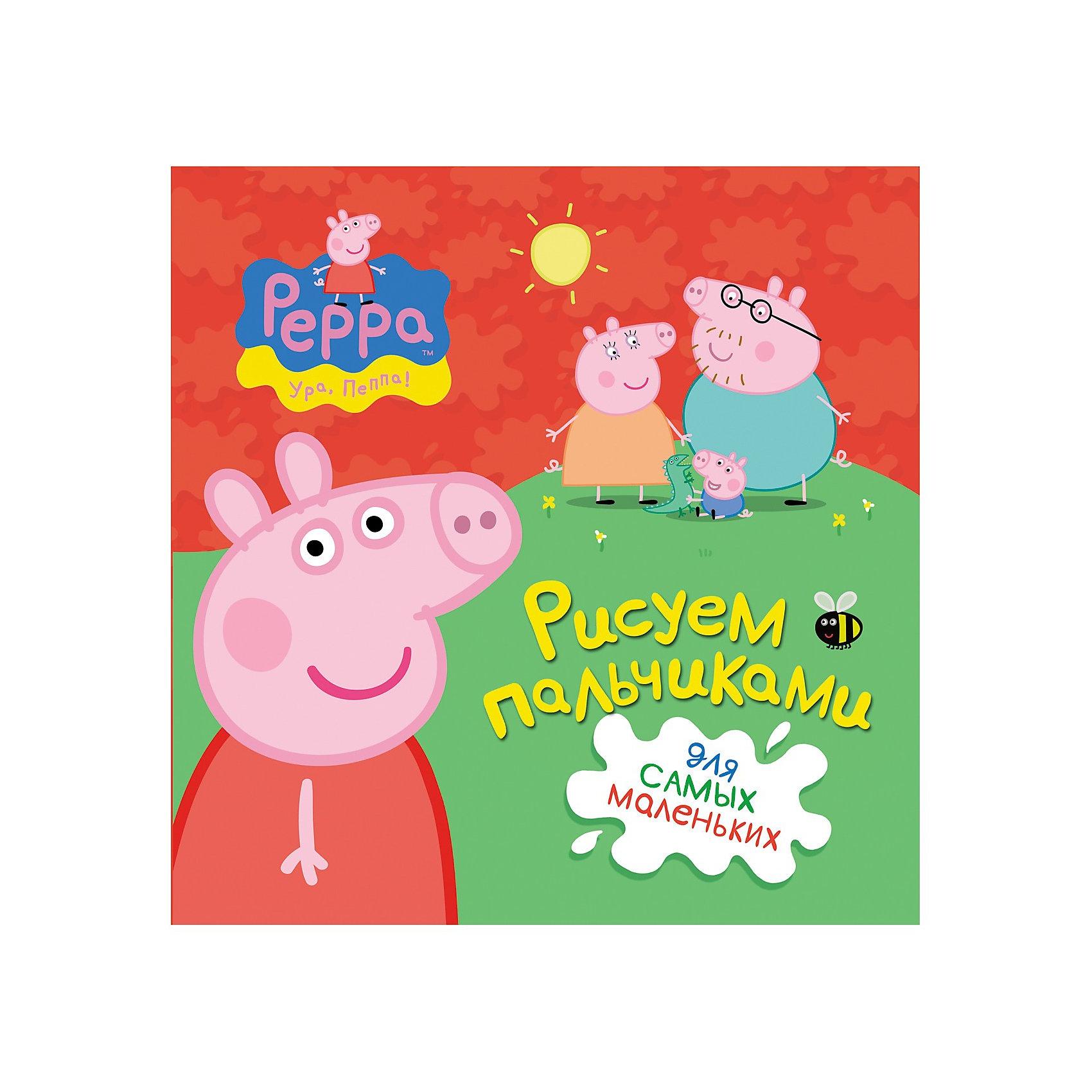 Рисуем пальчиками, Свинка Пеппа (красная)