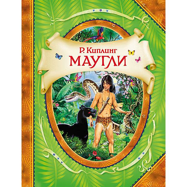 Маугли, Р. КиплингСоветские мультфильмы<br>Книга «Киплинг Р. Маугли. В гостях у сказки. Росмэн» рассказывает историю  индийского мальчика по прозвищу Маугли, воспитанного в волчьей стае. Ум и смелость позволяют ему окрепнуть в сложных условиях жизни в джунглях, где он обретает  не только друзей и покровителей: волка Акелу, медведя Балу, пантеру Багиру и удава Каа, но и злейшего врага -  тигра Шер-Хана, который не раз встанет на пути у храброго человеческого детеныша. Маугли ждет множество приключений, пережить которые ему поможет следование Закону Джунглей и преданность друзей.<br><br>Станет прекрасным подарком юному любителю приключений!<br><br>Дополнительная информация:<br><br>- Серия: В гостях у сказки<br>- Автор: Р. Киплинг<br>- Переплет: твердый<br>- Формат: 196 х 255  мм<br>- Количество страниц: 144<br><br>Книгу «Киплинг Р. Маугли. В гостях у сказки. Росмэн» можно купить в нашем интернет-магазине.<br>Ширина мм: 263; Глубина мм: 10; Высота мм: 203; Вес г: 580; Возраст от месяцев: 60; Возраст до месяцев: 96; Пол: Унисекс; Возраст: Детский; SKU: 3509849;