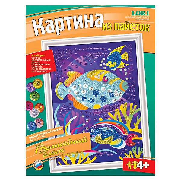Картина из пайеток Экзотические рыбки, LORIМозаика детская<br>Набор для творчества Экзотические рыбки от Lori поможет Вашему ребенку развить свои творческие способности. С помощью картины-основы и разноцветных пайеток можно создать великолепную картинку с изображением экзотических рыбок. Картинка украсит комнату ребенка или станет подарком, сделанным собственными руками, для его друзей и родственников.<br><br>Дополнительная информация:<br><br>- В комплекте: основа, цветная-схема, рамка, разноцветные пайетки, пины-гвоздики, инструкция. <br>- Размер упаковки: 37 х 23 29 см.<br>- Вес: 0,2 кг.<br><br>Набор поможет развить у ребенка усидчивость, мелкую моторику и творческое мышление.<br><br>Картину из пайеток Экзотические рыбки от Lori можно купить в нашем интернет-магазине.<br>Ширина мм: 360; Глубина мм: 270; Высота мм: 40; Вес г: 210; Возраст от месяцев: 48; Возраст до месяцев: 144; Пол: Унисекс; Возраст: Детский; SKU: 3512606;