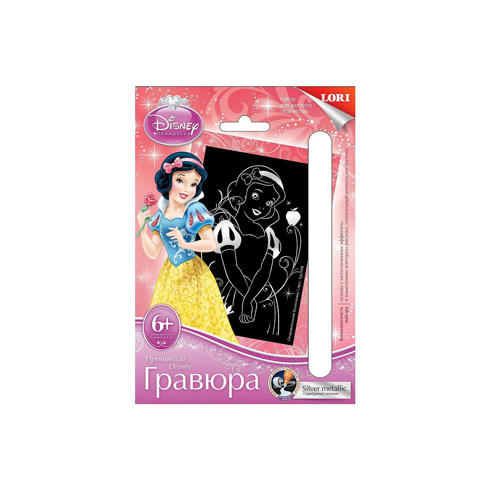 Гравюра малая серебро Очаровательная Белоснежка, Disney Princess, LORI