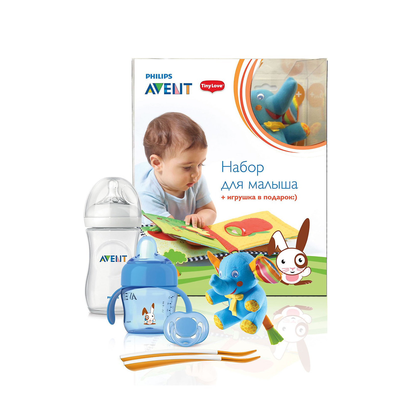 Набор для малыша с игрушкой, AVENT, голубойПоильники<br>Набор для малыша AVENT (Авент) с игрушкой, голубой - превосходный комплект для новорожденного и растущего малыша! <br><br>В состав набора входит:<br>1. Пустышка силиконовая FREEFLOW (ФриФлоу) 6-18 мес. BPA-Free, 1 шт. -  сочетает в себе ортодонтические свойства, которые учитывают строение и естественное развитие неба, зубов и десен ребенка, а изогнутый ободок FreeFlow (ФриФлоу) имеет 6 вентиляционных отверстий, что помогает предотвратить раздражение чувствительной кожи малыша<br><br>2. Развивающая игрушка Слоненок Элл, 1 шт.  Игрушку можно закрепить на коляске, коврике, кроватке или автокресле малыша с помощью надежного крепления-краб. К развивающим элементам Слоненка относятся: погремушка-колокольчик внутри слоненка, шуршащие уши, а так же вибрирующий механизм самой подвески (при притягивании слоника к себе, он начинает вибрировать и возвращаться в исходное положение). Материал: высококачественная пластмасса в сочетании с полиэстером и хлопком. Размеры: 12х6,5 см<br><br>3. Бутылочка для кормления. Серия Natural (Натурал), 260 мл, 1 шт. Благодаря инновационному дизайну малышу теперь легче захватить соску, а его сосательные движения будут такими же, как при кормлении грудью. Инновационный двойной клапан снижает вероятность колик, так как воздух поступает в бутылочку, а не в животик малыша. Материалы: полипропилен, не содержит бисфенол-A.<br><br>4. Чашка-поильник с носиком, 200 мл, 1 шт. Мягкий герметичный носик с запатентованным клапаном внутри контролирует поток, предотвращая проливание, даже если емкость с жидкостью переворачивается<br>Полностью совместима со всеми чашками и бутылочками AVENT (Авент). Можно мыть в посудомоечной машине, можно стерилизовать. Изготавливаются из полипропилена и силикона, не содержат бисфенол-А.<br><br>5. Ложки для введения прикорма, 2шт. Длинная нескользящая  ручка (длина ложки: 15,5 см) идеальна для рук взрослого и для кормления из глубоких емкостей. В комплекте: 2 ложки. Материа