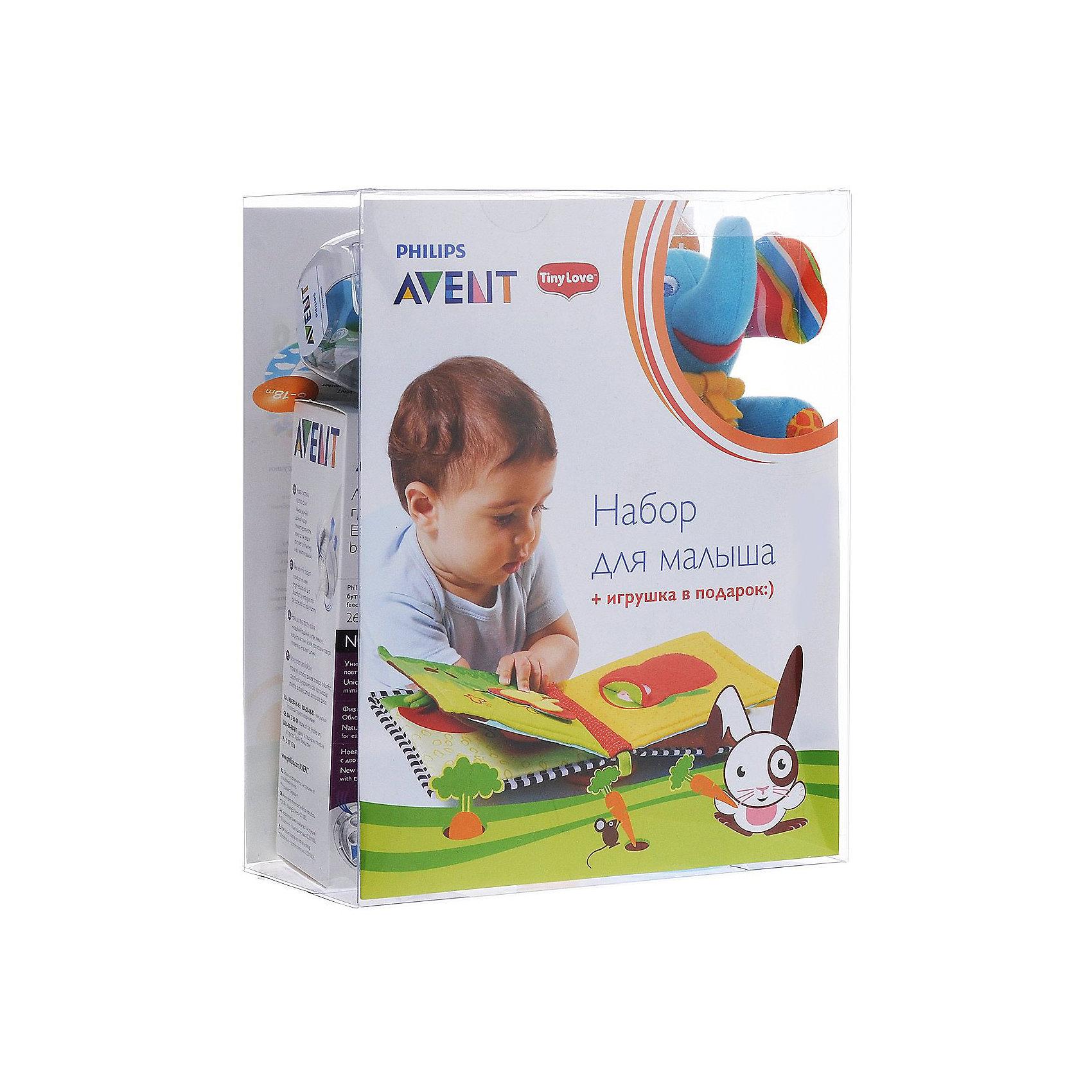 Набор для малыша с игрушкой, AVENT, голубой от myToys