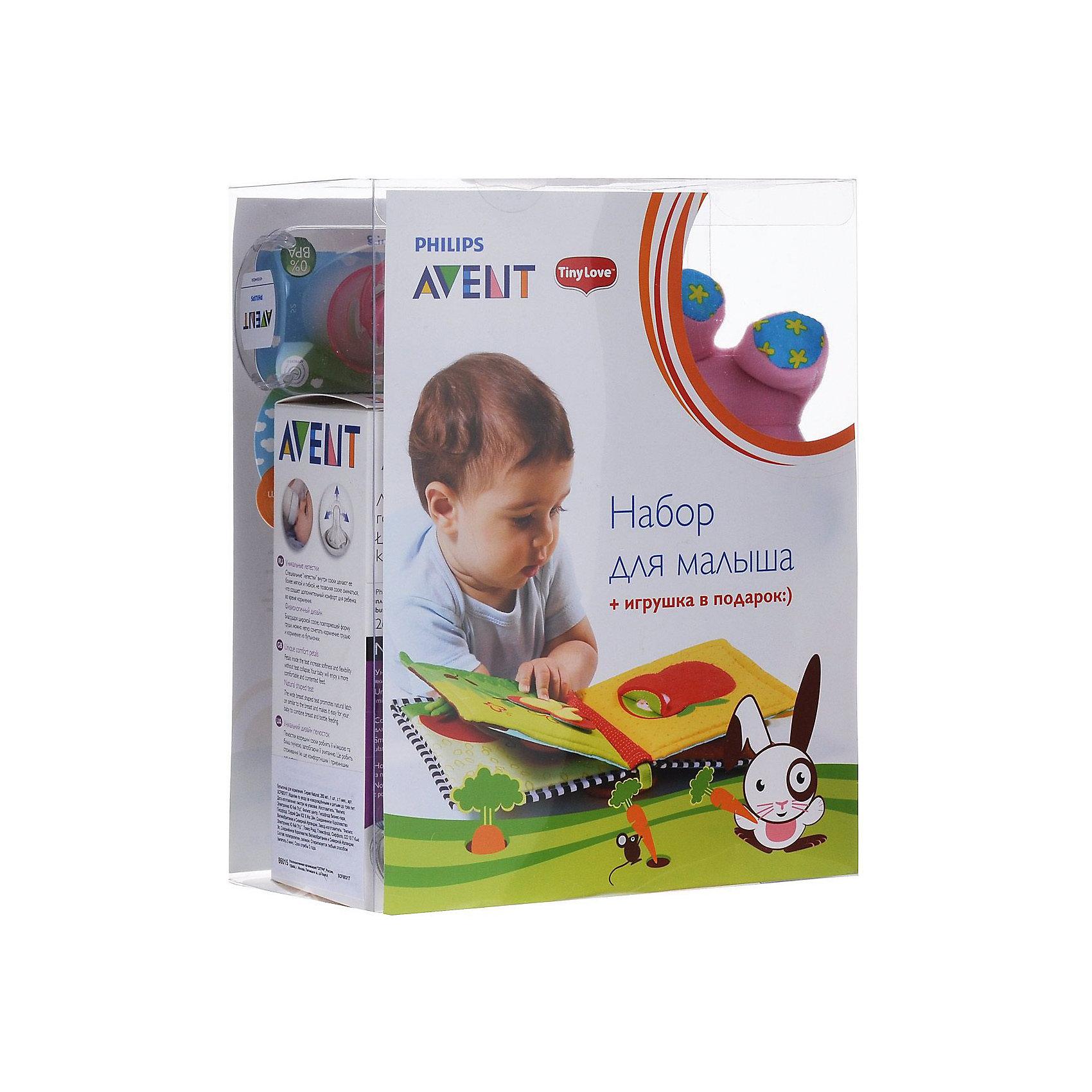 Набор для малыша с игрушкой, AVENT, розовый от myToys