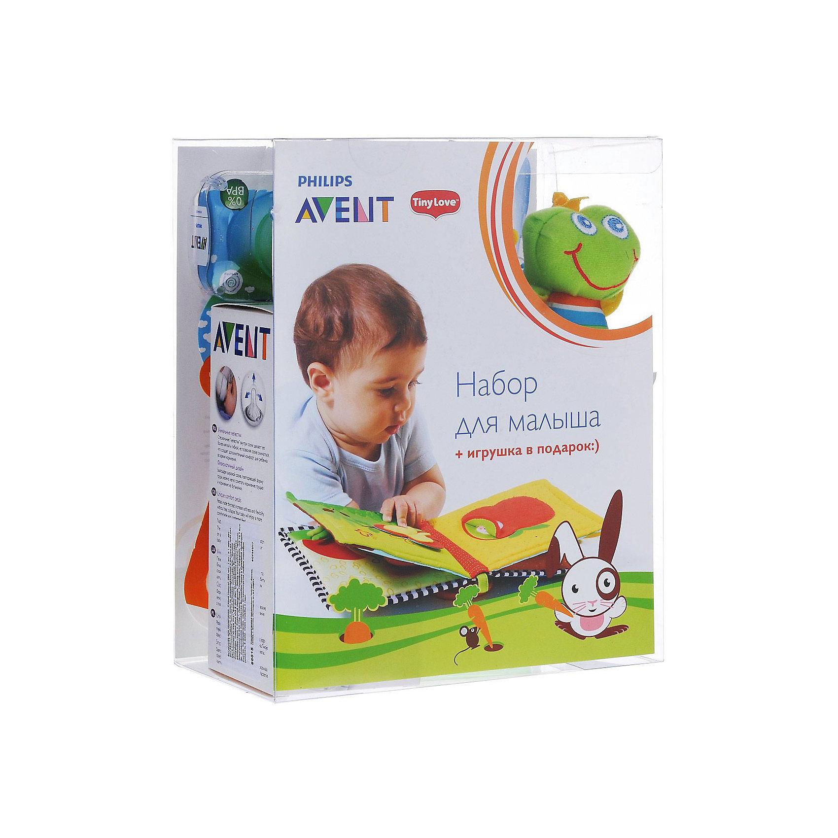 Набор для малыша с игрушкой, AVENT, зелёный от myToys
