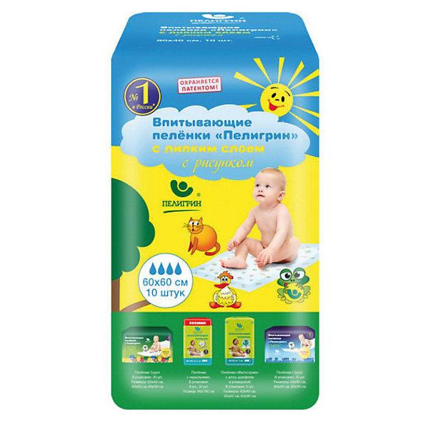 Детские впитывающие пеленки  Пелигрин с липким слоем 60х60 см., 10 штОдноразовые пеленки<br>Впитывающие пелёнки Пелигрин 60 х 60 см с липким фиксирующим слоем – продукт, созданный  компанией Пелигрин и не имеющий аналогов на рынке. Помимо заботы о коже малыша и отличном впитывании, они  также обладают ещё одним замечательным качеством:  благодаря липучке пеленки не сбиваются и не сдвигаются, а значит, Ваш малыш может играть спокойно.  Теперь мамы маленьких непосед могут вздохнуть с облегчением: кроватка, диван и коляска надёжно защищены от пятен. Идеальны для принятия воздушных ванн, особенно важных при профилактике пеленочных дерматитов. <br>Побалуйте Вашего малыша, пусть его кожа дышит!<br><br>Дополнительная информация:<br><br>- полиэтиленовое основание исключает протекание жидкости;<br>- имеется липкий слой надежно фиксирующий пеленку на поверхности, в то же время вы можете не опасаться за пеленальный столик или ковер, липкий слой не оставит следов на поверхности после удаления пеленки;<br>- пеленки очень мягкие к телу, имеются красочные рисунки, ваши детки полюбят разглядывать новые картинки на каждой пеленке;<br>- отлично  впитывают, не пропуская влагу на пеленальный стол или кроватку;<br>- небольшая пачка удобна для роддома, похода в поликлинику или в гости;<br> -нетканый материал оставляет поверхность всегда сухой;<br> -впитывающий слой надежно удерживает влагу и запах;<br>- состав: гидрофильное нетканое полотно, 100% полипропилен, распушенная<br>целлюлоза, клеевой слой, полиэтилен, антиадгезивный материал.<br>- Размер: 60 х 60 см<br>- В упаковке 10 шт.<br><br>Забудьте о постоянной стирке пеленок, насладитесь общением со своим малышом! <br>Детские впитывающие пеленки Пелигрин с липким слоем 60 х 60 см., 10 шт можно купить в нашем интернет - магазине.<br><br>Ширина мм: 190<br>Глубина мм: 113<br>Высота мм: 275<br>Вес г: 547<br>Возраст от месяцев: -2147483648<br>Возраст до месяцев: 2147483647<br>Пол: Унисекс<br>Возраст: Детский<br>SKU: 3517502