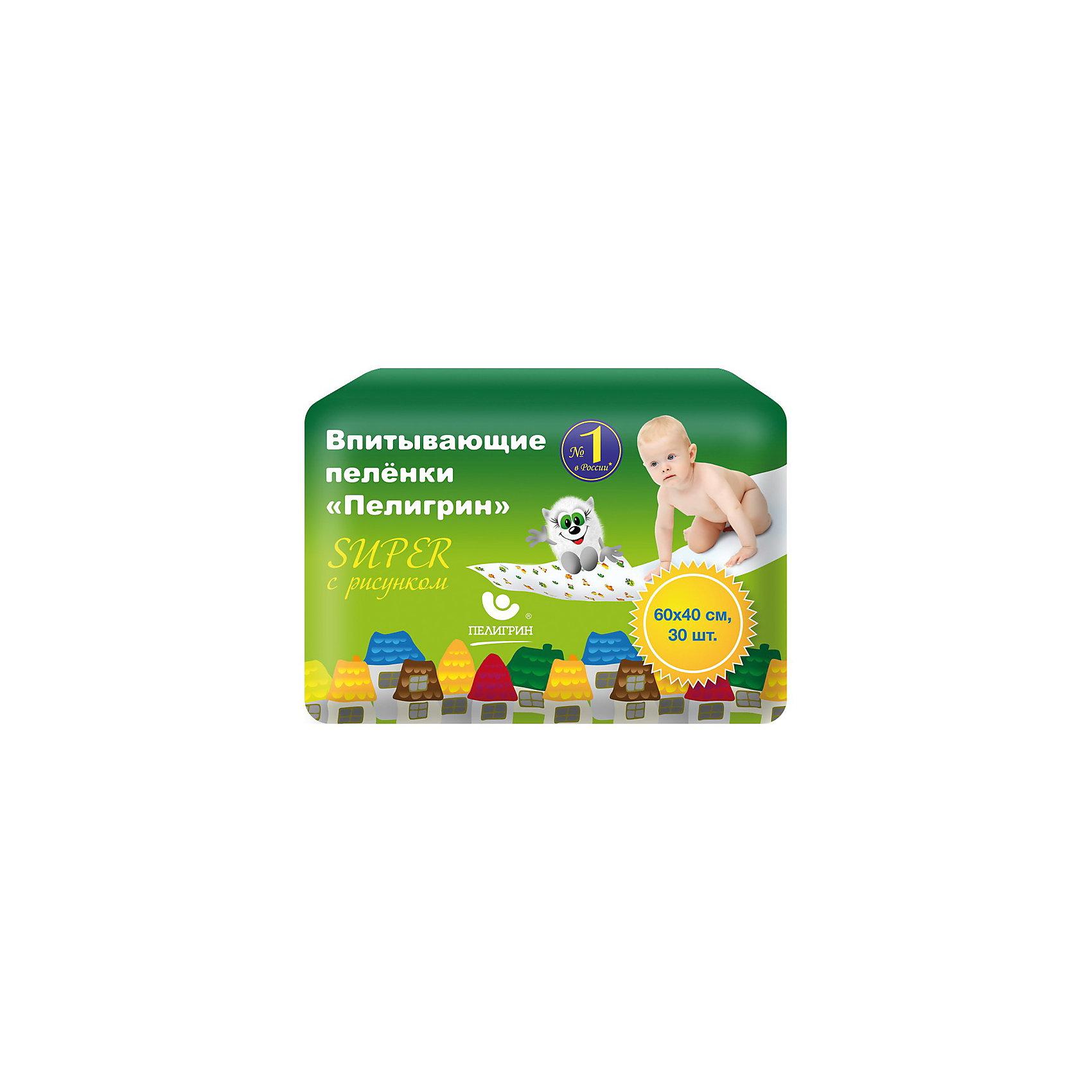 Пелигрин Детские впитывающие пеленки Пелигрин 40х60 см., 30 шт