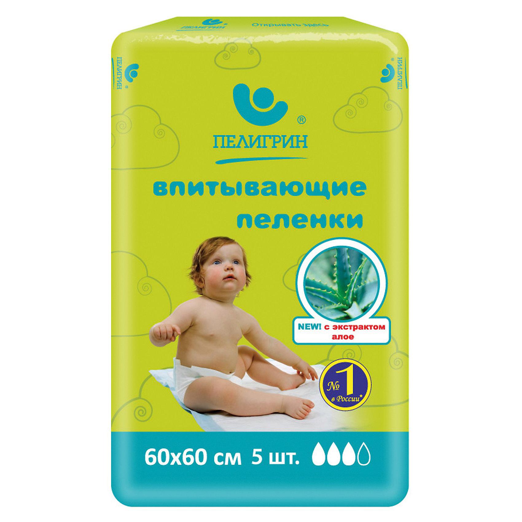 Детские впитывающие пеленки Пелигрин 60х60 см., 5 шт