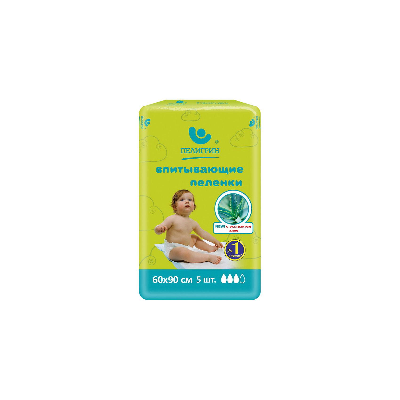 Детские впитывающие пеленки Пелигрин 90х60 см., 5 шт
