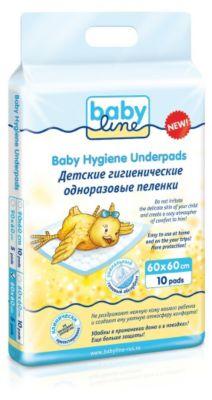 Babyline Детские впитывающие пятислойные пеленки BabyLine 60х60 см., 10 шт