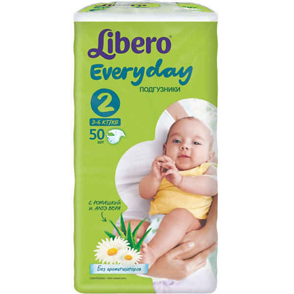 Подгузники Libero Everyday, Mini 3-6 кг (2), 50 шт., Econom