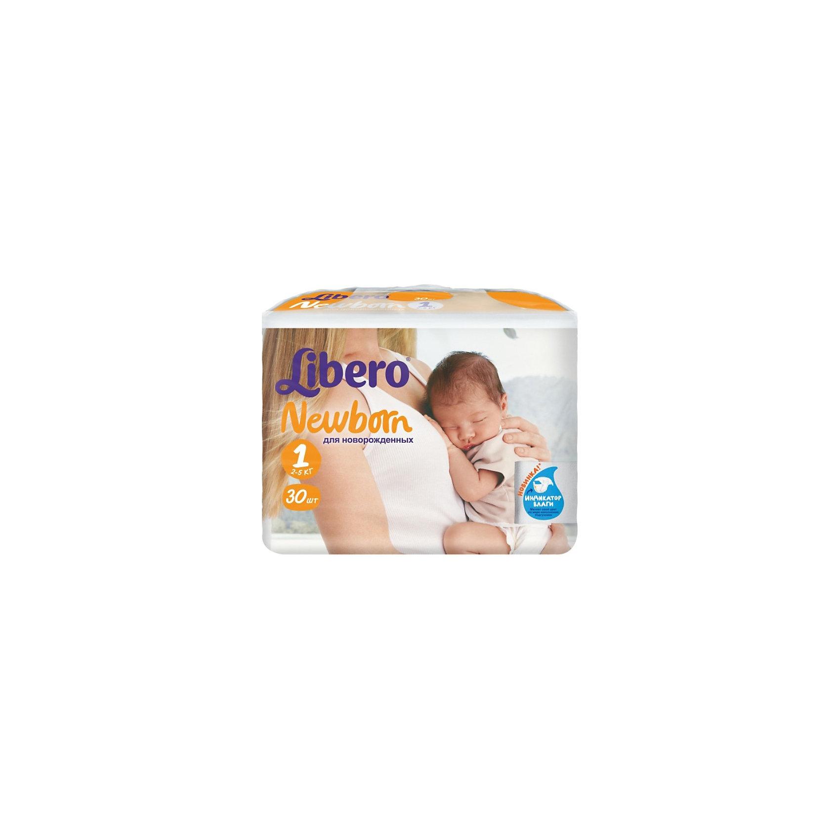 Подгузники Libero Newborn, Newborn 2-5 кг (1), 30 шт.Подгузники до 5 кг.<br>Подгузники Libero Newborn (Либеро Ньюборн) Size 1 (2-5кг), 30 шт.<br><br>Характеристики:<br><br>• быстро впитывают влагу и удерживают ее<br>• нетканый дышащий материал<br>• эластичный поясок<br>• специальный вырез для пупка<br>• мягкий барьер вокруг ног защитит от протеканий<br>• многоразовые застежки<br>• индикатор влаги<br>• размер: 1 (от 2 до 5 кг)<br>• количество в упаковке: 30 шт.<br><br>Кожа новорожденного ребенка требует особенно бережного ухода. Подгузники Libero Newborn прекрасно справятся с этой задачей. Они мягкие на ощупь и не содержат ароматизаторов. Кроме того, у подгузников есть специальный вырез спереди, который позволит избежать травмирования пупка. Подгузники хорошо и быстро впитывают влагу, и даже жидкий стул. Мягкие барьеры и эластичный пояс надежно защищают от протеканий. Подгузники оснащены индикатором влаги, который поможет вам вовремя сменить подгузник. В подгузниках Libero Newborn ваш малыш будет изучать новый мир с комфортом!<br><br>Вы можете купить подгузники Libero Newborn (Либеро Ньюборн) Size 1 (2-5кг), 30 шт. в нашем интернет-магазине.<br><br>Ширина мм: 98<br>Глубина мм: 240<br>Высота мм: 170<br>Вес г: 582<br>Возраст от месяцев: 0<br>Возраст до месяцев: 3<br>Пол: Унисекс<br>Возраст: Детский<br>SKU: 3517608