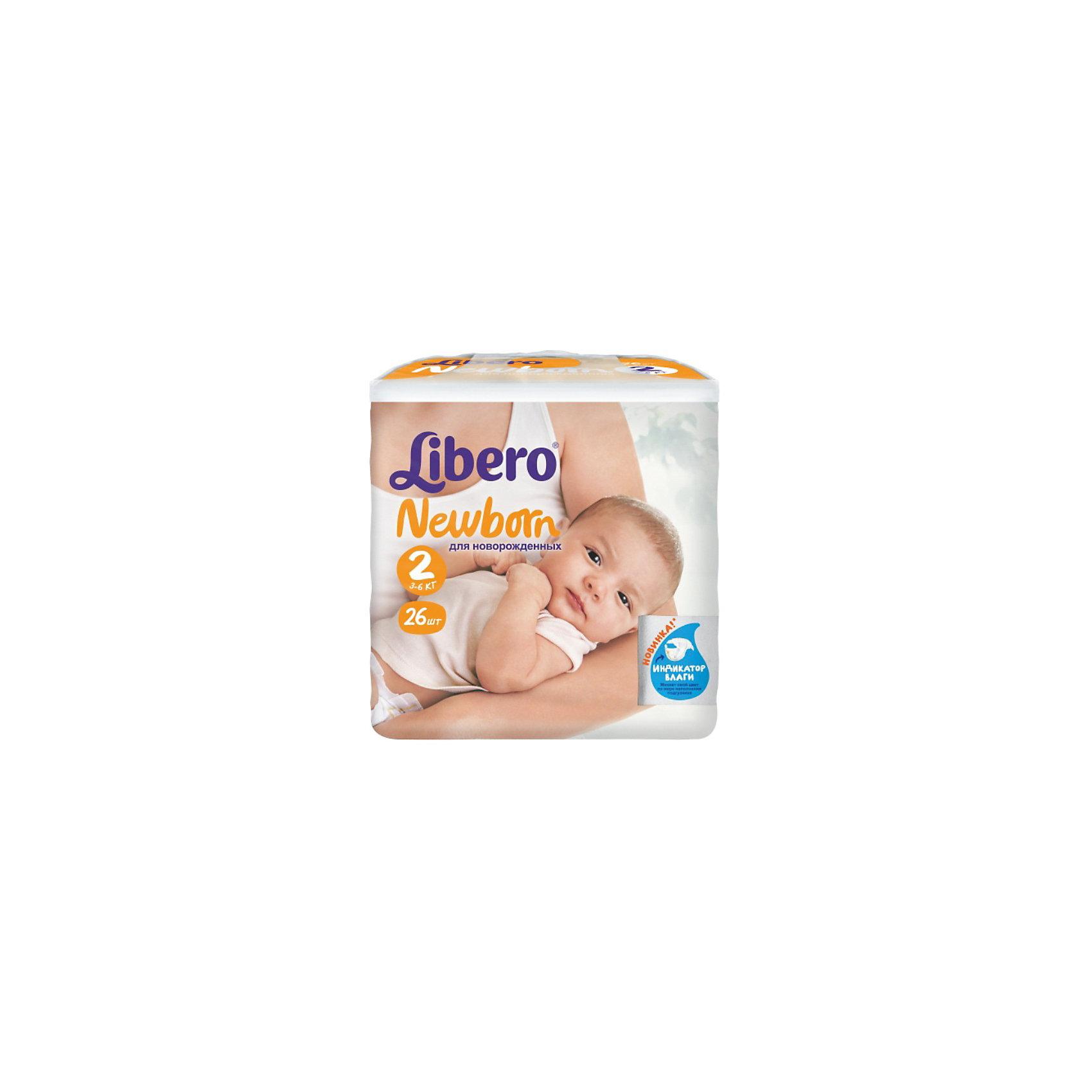 Подгузники Libero Newborn, Mini 3-6 кг (2), 26 шт.Трусики-подгузники 5-12 кг.<br>Подгузники Libero Newborn (Либеро Ньюборн) Size 2 (3-6кг), 26 шт.<br><br>Характеристики:<br><br>• быстро впитывают влагу и удерживают ее<br>• нетканый дышащий материал<br>• эластичный поясок<br>• специальный вырез для пупка<br>• мягкий барьер вокруг ног защитит от протеканий<br>• многоразовые застежки<br>• индикатор влаги<br>• размер: 2 (от 3 до 6 кг)<br>• количество в упаковке: 26 шт.<br><br>Кожа новорожденного ребенка требует особенно бережного ухода. Подгузники Libero Newborn прекрасно справятся с этой задачей. Они мягкие на ощупь и не содержат ароматизаторов. Кроме того, у подгузников есть специальный вырез спереди, который позволит избежать травмирования пупка. Подгузники хорошо и быстро впитывают влагу и даже жидкий стул. Мягкие барьеры и эластичный пояс надежно защищают от протеканий. Подгузники оснащены индикатором влаги, который поможет вам вовремя сменить подгузник. В подгузниках Libero Newborn ваш малыш будет изучать новый мир с комфортом!<br><br>Вы можете купить подгузники Libero Newborn (Либеро Ньюборн) Size 2 (3-6кг), 26 шт. в нашем интернет-магазине.<br><br>Ширина мм: 115<br>Глубина мм: 195<br>Высота мм: 189<br>Вес г: 613<br>Возраст от месяцев: 0<br>Возраст до месяцев: 3<br>Пол: Унисекс<br>Возраст: Детский<br>SKU: 3517609