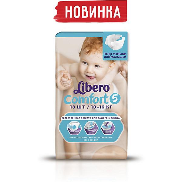 Подгузники Libero Comfort, Maxi Plus 10-16 кг (5), 18 шт.Подгузники классические<br>Характеристики:<br><br>• вес ребёнка: 10-16кг.;<br>• дышащий материал быстро впитывает влагу;<br>• эластичный пояс;<br>• идеально подходят для тонкой и чувствительной кожи малыша;<br>• поверхность подгузников содержит микроскопические отверстия для циркуляции воздуха;<br>• эластичный поясок сзади;<br>• многоразовые застежки-липучки;<br>• вес упаковки: 600г;<br>• упаковка: пакет;<br>• размер упаковки: 22х15х13см.;<br>• количество в упаковке: 18шт.;<br>• для детей в возрасте: от 1 г..;<br>• страна бренда: Швеция.<br><br>Подгузники «Libero Comfort» (Либеро Комфорт) Maxi Plus (Макси Плюс) станут отличным приобретением для самых маленьких детишек. Они созданы из высококачественных, экологически чистых материалов, что очень важно для детских товаров.<br><br>В удобных подгузниках с двумя видами привлекательных рисунков малыш будет сухо и комфортно себя чувствовать, особенно во время сна и долгих прогулок. Дышащий нетканый материал быстро впитывает влагу с помощью специальных гранул и специально создан для нежной кожи. Индикатор влаги меняет цвет по мере наполнения. Трусики плотно прилегают с помощью эластичного пояска.  <br><br>Подгузники «Libero Comfort» (Либеро Комфорт) Maxi Plus (Макси Плюс можно купить в нашем интернет-магазине.<br>Ширина мм: 127; Глубина мм: 147; Высота мм: 218; Вес г: 648; Возраст от месяцев: 6; Возраст до месяцев: 36; Пол: Унисекс; Возраст: Детский; SKU: 3517612;