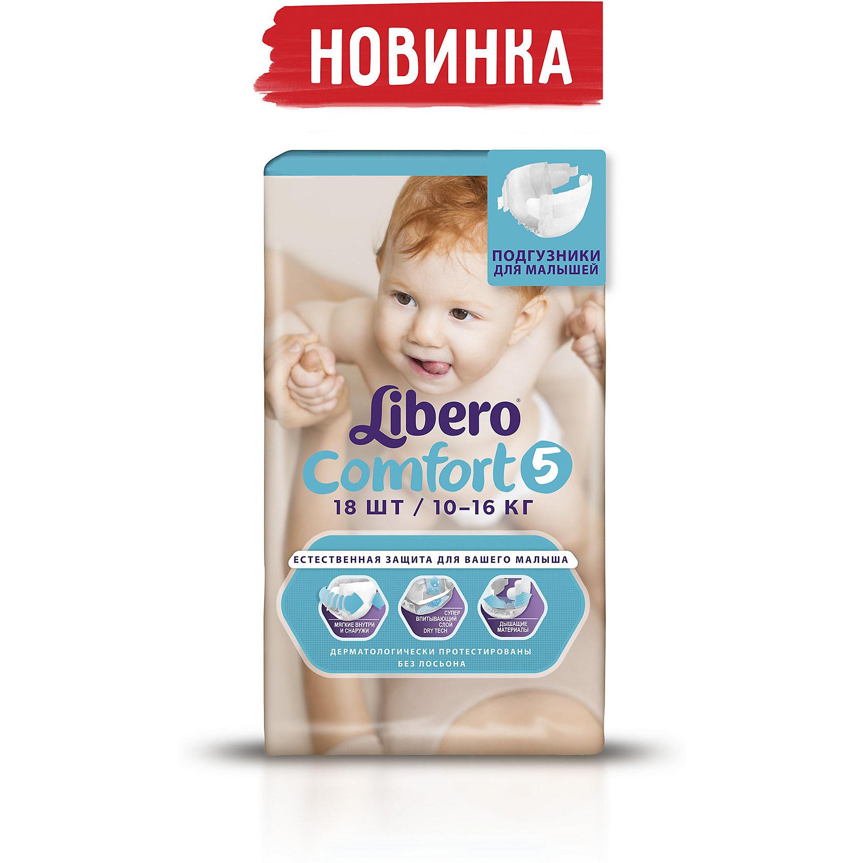 Подгузники Libero Comfort, Maxi Plus 10-16 кг (5), 18 шт.Подгузники более 12 кг.<br>Трусики-подгузники Libero Dry Pants (Либеро Драй Пентс) Size 5 (10-14кг), 18 шт.<br><br>Характеристики: <br><br>• легко надевать<br>• мягкие и тонкие трусики<br>• отлично впитывают и удерживают влагу<br>• содержат экстракт ромашки<br>• тянущийся поясок из дышащих материалов<br>• барьеры вокруг ножек защищают от протекания<br>• не сковывают движений<br>• легко снимать и сворачивать<br>• размер: 5 (10-14 кг)<br>• количество в упаковке: 18 шт.<br><br>Если ваш малыш не любит спокойно ждать пока вы его переоденете, то трусики-подгузники Libero Dry Pants станут для вас прекрасным решением. Они легко надеваются, как обычное белье и также легко снимаются при разрывании боковых швов. Трусики очень мягкие и тонкие, при этом они отлично впитывают и удерживают влагу, не стесняя движений крохи. Экстракт ромашки и алоэ успокоит нежную кожу малыша. Высокие барьеры и эластичный поясок препятствуют протеканию.  После использования вы легко сможете свернуть трусики и заклеить из специальной клейкой лентой. Яркая упаковка и привлекательный дизайн превратят процесс переодевания в веселую игру!<br><br>Трусики-подгузники Libero Dry Pants Size 5 (10-14кг), 18 шт. вы можете купить в нашем интернет-магазине.<br><br>Ширина мм: 127<br>Глубина мм: 147<br>Высота мм: 218<br>Вес г: 648<br>Возраст от месяцев: 6<br>Возраст до месяцев: 36<br>Пол: Унисекс<br>Возраст: Детский<br>SKU: 3517612
