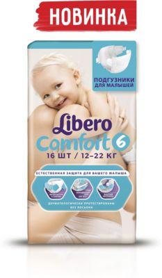 Подгузники Libero Comfort, XL 12-22 кг (6), 16 шт.