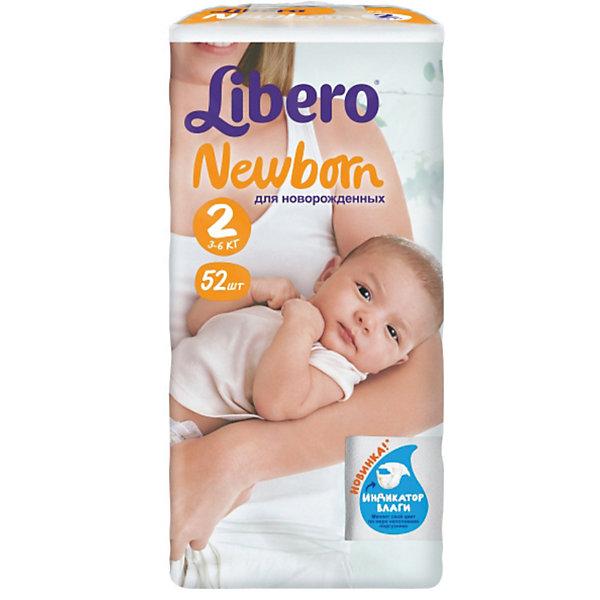 Подгузники Libero Newborn, Mini 3-6 кг (2), 52 шт.Подгузники классические<br>Подгузники Libero Newborn (Либеро Ньюборн).<br> Новые подгузники Libero Newborn EcoTech, сделаны из мягких и натуральных материалов.А наши научные технологии обработки натуральных материалов позволили сделать новые подгузники Libero EcoTech супервпитывающими, при этом мягкими и натуральными на ощупь.<br> Особенности:<br> - Поверхность этих подгузников очень мягкая, они идеально подходят для тонкой и чувствительной кожи малыша. <br> - Поверхность подгузников содержит микроскопические отверстия для циркуляции воздуха, которые позволяют коже ребенка дышать.<br> - Эластичный поясок сзади, тянущиеся застежки и мягкие резиночки вокруг ножек позволяют надежно фиксировать подгузник, абсолютно не стесняя движений малыша. <br> - Зауженные спереди и сзади боковинки, идеально повторяющие фигурку крохи, помогают предотвратить протекание. Это очень важно в первые месяцы жизни малыша, так как большую часть времени он проводит лежа - во сне.<br> - Подгузники имеют специальный мягкий сетчатый слой внутри, который отлично впитывает не только влагу, но и жидкий детский стул.<br> - Многоразовые застежки-липучки не боятся ни крема, ни талька, и Вы в любой момент сможете проверить, не пора ли поменять подгузник. <br><br>ВНИМАНИЕ! Данный артикул имеется в наличии в двух вариантах упаковки. К сожалению, заранее выбрать определенную упаковку нельзя.<br><br>Дополнительная информация:<br><br>- Размер: 2, Mini 3-6 кг<br>- В упаковке: 52 шт.<br><br>Подгузники Libero Newborn (Либеро Бэби Ньюборн), Mini 3-6 кг (2), 52 шт. можно купить в нашем интернет-магазине.<br><br>Ширина мм: 115<br>Глубина мм: 195<br>Высота мм: 370<br>Вес г: 1221<br>Возраст от месяцев: 0<br>Возраст до месяцев: 3<br>Пол: Унисекс<br>Возраст: Детский<br>SKU: 3517614