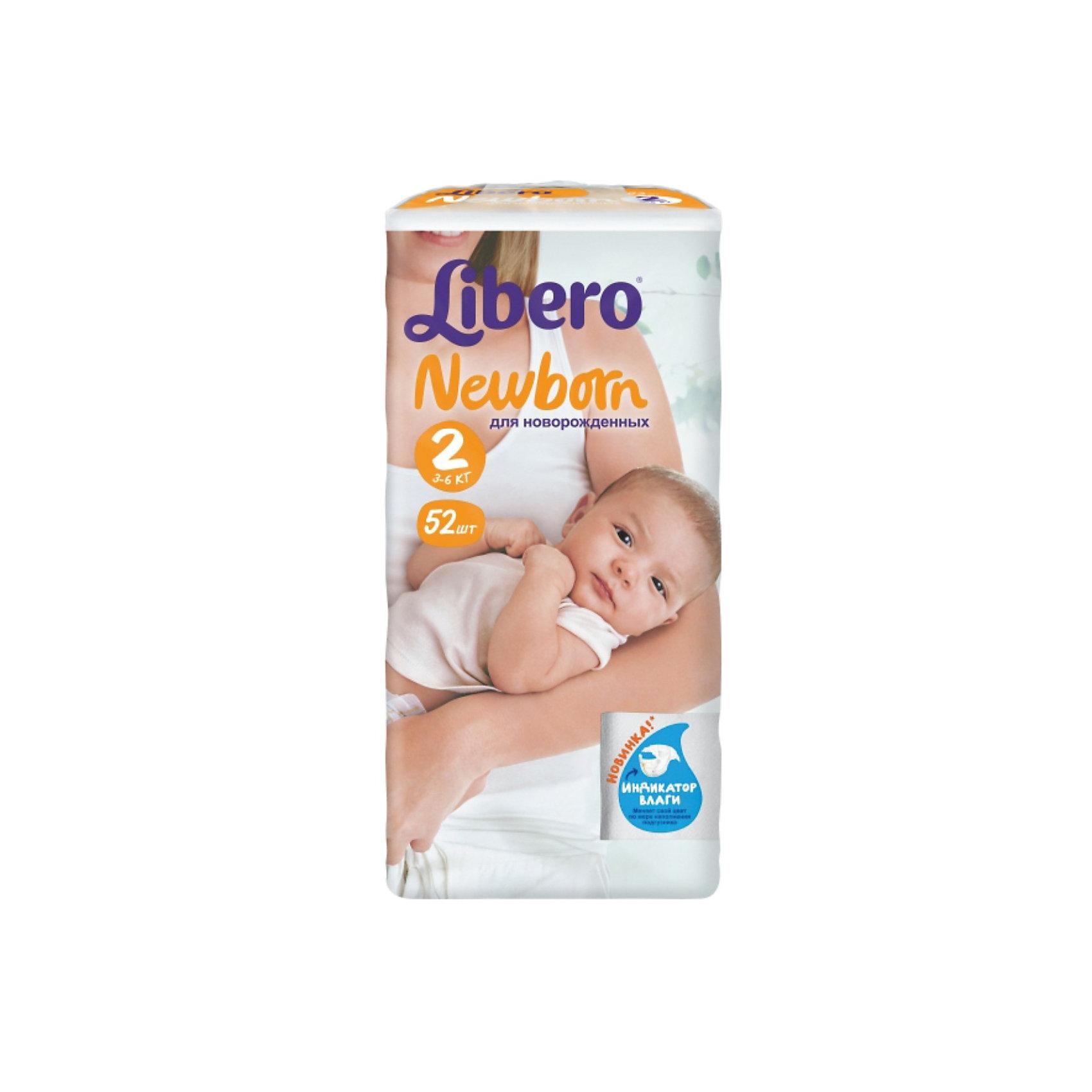 Подгузники Libero Newborn, Mini 3-6 кг (2), 52 шт. от myToys
