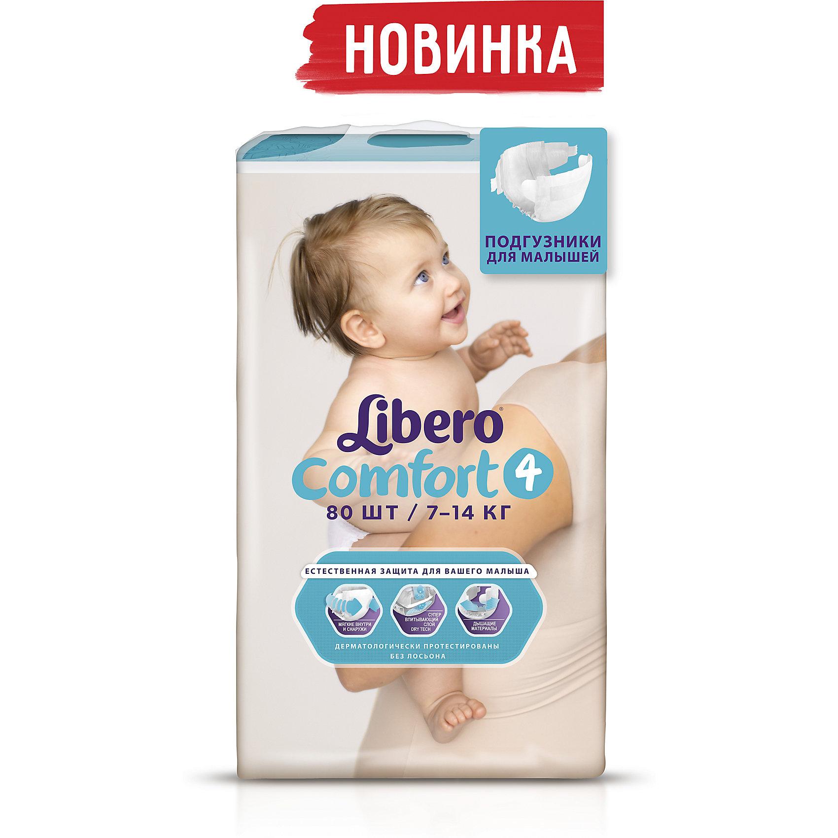 Libero Подгузники Comfort, Mega Plus Maxi 7-14 кг (4), 80 шт., Libero cnd vinylux цвет 122 lobster roll