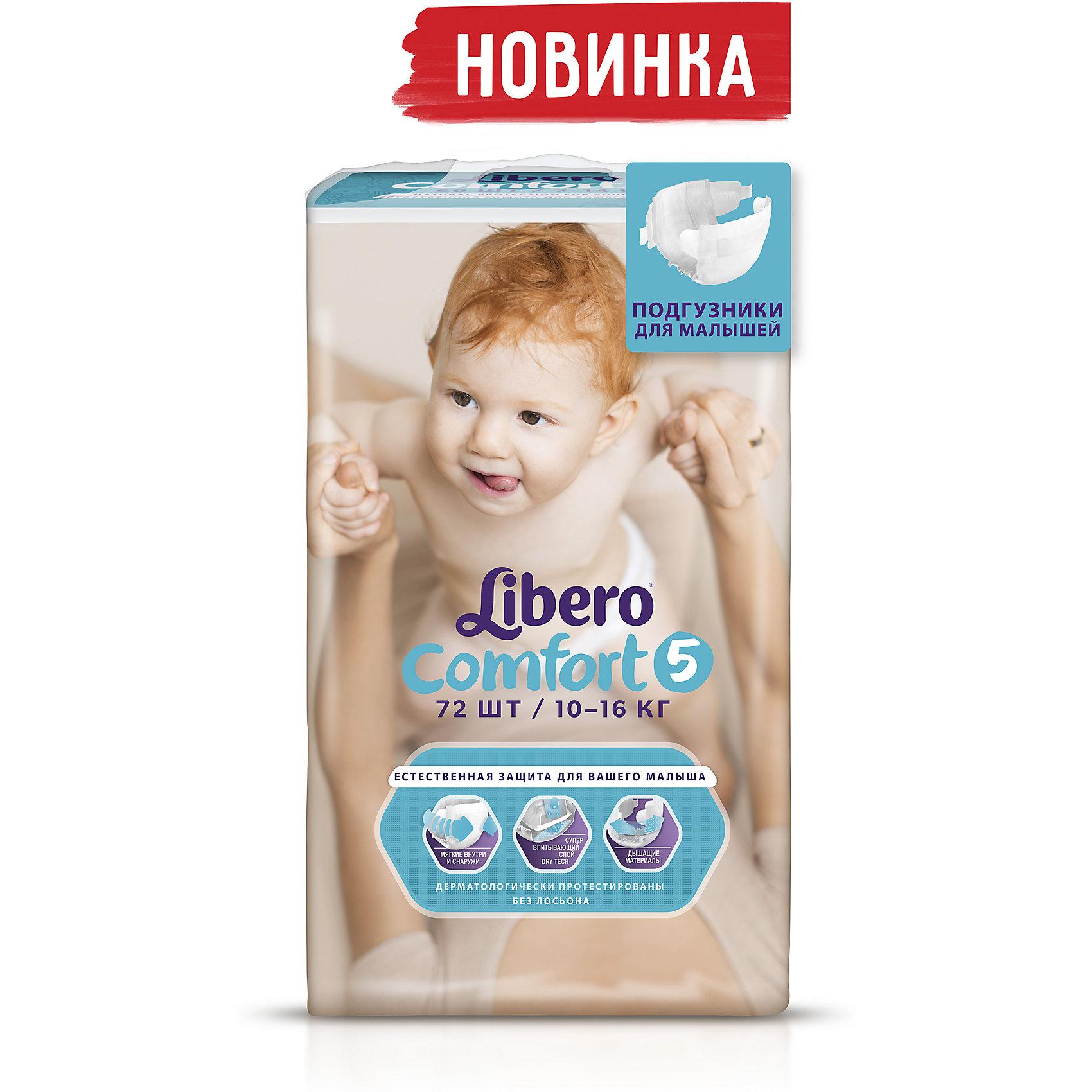 Подгузники Comfort, Mega Plus Maxi Plus 10-16 кг (5), 72 шт., LiberoПодгузники Libero Comfort (Либеро Комфорт) Zoo Collection Size 5 (10-16кг), 72 шт.<br><br>Характеристики: <br><br>• мягкие и тонкие подгузники<br>• отлично впитывают и удерживают влагу<br>• дышащие материалы<br>• барьеры вокруг ножек защищают от протекания<br>• не сковывают движений<br>• анатомические резиночки<br>• 2 ярких дизайна в каждой упаковке<br>• размер: 5 (10-16 кг)<br>• количество в упаковке: 72 шт.<br><br>Подгузники Libero Comfort из коллекции Зоопарк идеально подойдут для самых активных малышей. Подгузники имеют приятный дизайн, который понравится и ребенку, и родителям: 2 разные расцветки в каждой упаковке. Предложите малышу изучить животных, придумать интересную историю, и кроха с радостью согласиться переодеться.  Несмотря на небольшую толщину, подгузники отлично впитывают и удерживают влагу, не сковывая движений крохи. Барьеры вокруг ножек и эластичный пояс предотвратят возможные протекания. Многоразовая застежка позволит вам застегнуть подгузник повторно с случае необходимости.  С этими трусиками-подгузниками процесс переодевания превратится в настоящую игру!<br><br>Подгузники Libero Comfort Zoo Collection Size 5 (10-16кг), 72 шт вы можете приобрести в нашем интернет-магазине.<br><br>Ширина мм: 127<br>Глубина мм: 285<br>Высота мм: 440<br>Вес г: 2590<br>Возраст от месяцев: 6<br>Возраст до месяцев: 36<br>Пол: Унисекс<br>Возраст: Детский<br>SKU: 3517623