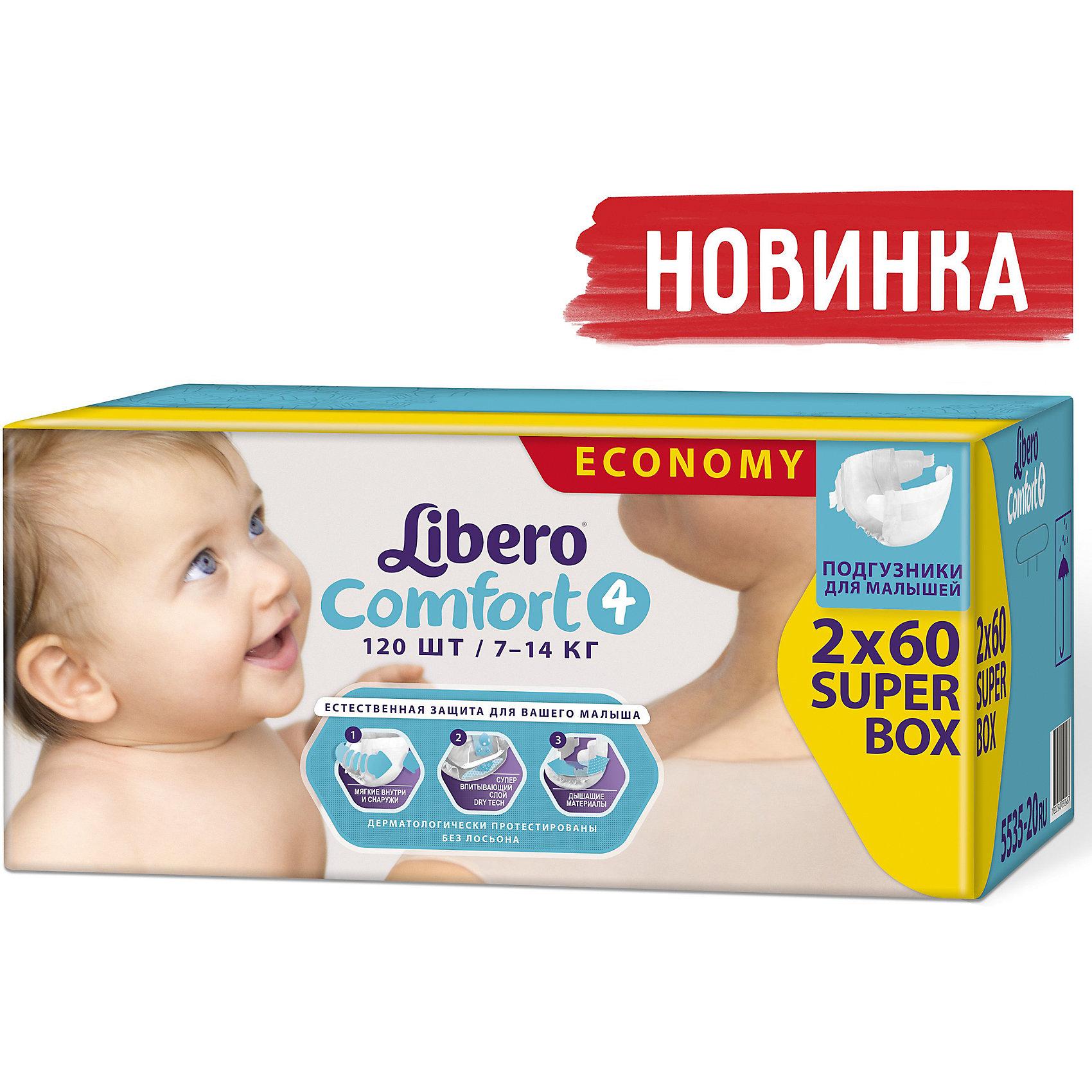 Подгузники Libero Comfort, Maxi 7-14 кг (4), 120 шт. (2x60)Подгузники Libero Comfort (Либеро Комфорт) Size 4 (7-14кг), 120 шт.<br><br>Характеристики:<br><br>• быстро впитывают влагу и удерживают ее<br>• дышащий материал<br>• эластичный поясок<br>• тянущиеся боковинки<br>• мягкий барьер вокруг ног защитит от протеканий<br>• анатомические резиночки<br>• многоразовые застежки<br>• размер: 4 (от 7 до 14 кг)<br>• количество в упаковке: 120 шт.<br><br>Ваш малыш растет и развивается каждый день. Для комфортного исследования окружающего мира ему нужны хорошие подгузники. Libero Comfort быстро впитают влагу и предотвратят протекания благодаря высоким барьерам и эластичному пояску. Специальные материалы не содержат лосьонов и позволят коже крохи дышать, что поможет избежать раздражения и натирания. Тянущиеся боковинки и анатомические резинки обеспечат плотное прилегание подгузника к телу. Подарите юному исследователю сухость и комфорт!<br><br>Подгузники Libero Comfort (Либеро Комфорт) Size 4 (7-14кг), 120 шт. вы можете купить в нашем интернет-магазине.<br><br>Ширина мм: 264<br>Глубина мм: 448<br>Высота мм: 209<br>Вес г: 4611<br>Возраст от месяцев: 6<br>Возраст до месяцев: 36<br>Пол: Унисекс<br>Возраст: Детский<br>SKU: 3517625
