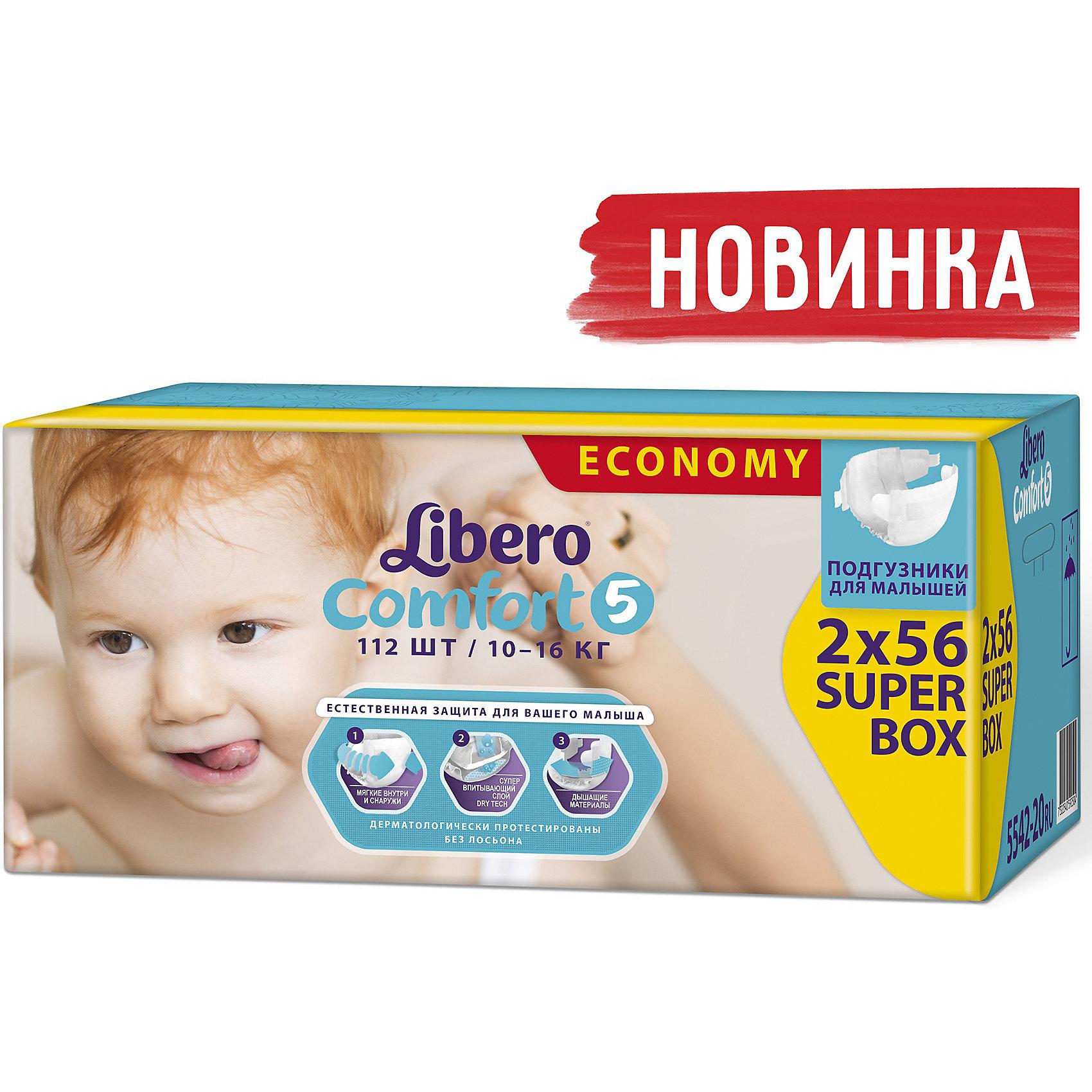 Подгузники Libero Comfort, Maxi Plus 10-16 кг (5), 112 шт. (2x56)Подгузники Libero Comfort (Либеро Комфорт) Size 5 (10-16кг), 112 шт.<br><br>Характеристики:<br><br>• быстро впитывают влагу и удерживают ее<br>• дышащий материал<br>• эластичный поясок<br>• тянущиеся боковинки<br>• мягкий барьер вокруг ног защитит от протеканий<br>• анатомические резиночки<br>• многоразовые застежки<br>• размер: 5 (от 10 до 16 кг)<br>• количество в упаковке: 112 шт.<br><br>Ваш малыш растет и развивается каждый день. Для комфортного исследования окружающего мира ему нужны хорошие подгузники. Libero Comfort быстро впитают влагу и предотвратят протекания благодаря высоким барьерам и эластичному пояску. Специальные материалы не содержат лосьонов и позволят коже крохи дышать, что поможет избежать раздражения и натирания. Тянущиеся боковинки и анатомические резинки обеспечат плотное прилегание подгузника к телу. Подарите юному исследователю сухость и комфорт!<br><br>Подгузники Libero Comfort (Либеро Комфорт)Size 5 (10-16кг), 112 шт. вы можете купить в нашем интернет-магазине.<br><br>Ширина мм: 264<br>Глубина мм: 448<br>Высота мм: 209<br>Вес г: 4445<br>Возраст от месяцев: 6<br>Возраст до месяцев: 36<br>Пол: Унисекс<br>Возраст: Детский<br>SKU: 3517626