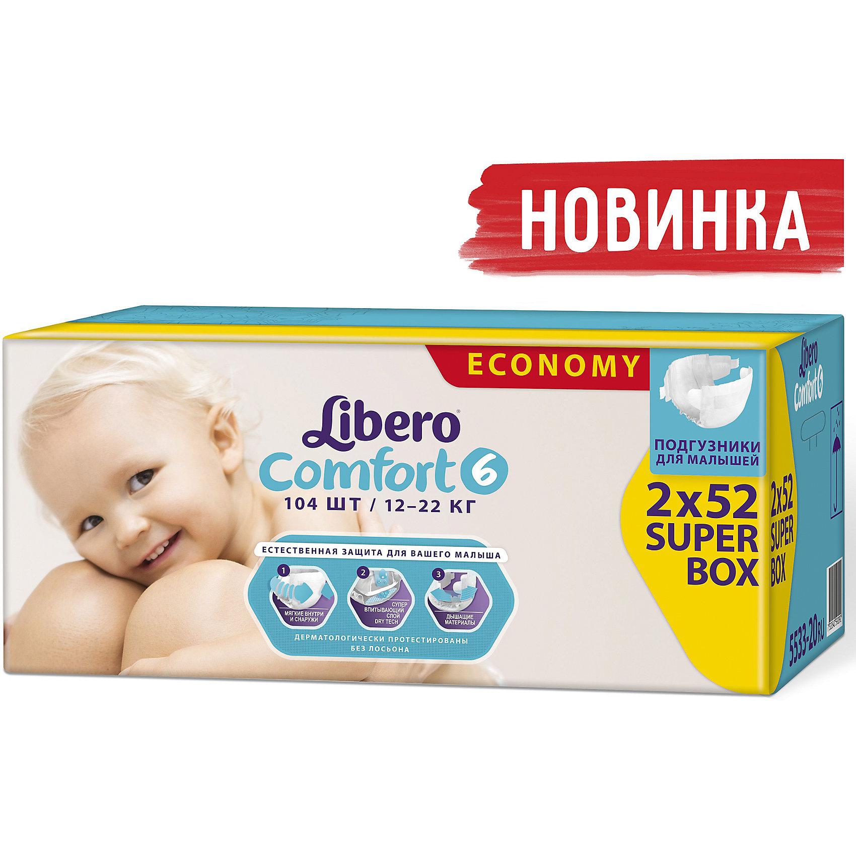 Подгузники Libero Comfort, XL 12-22 кг (6), 104 шт. (2x52)Подгузники классические<br>Подгузники Libero Comfort (Либеро Комфорт) Size 6 (12-22кг), 104 шт.<br><br>Характеристики:<br><br>• быстро впитывают влагу и удерживают ее<br>• дышащий материал<br>• эластичный поясок<br>• тянущиеся боковинки<br>• мягкий барьер вокруг ног защитит от протеканий<br>• анатомические резиночки<br>• многоразовые застежки<br>• размер: 6 (от 12 до 22 кг)<br>• количество в упаковке: 104 шт.<br><br>Ваш малыш растет и развивается каждый день. Для комфортного исследования окружающего мира ему нужны хорошие подгузники. Libero Comfort быстро впитают влагу и предотвратят протекания благодаря высоким барьерам и эластичному пояску. Специальные материалы не содержат лосьонов и позволят коже крохи дышать, что поможет избежать раздражения и натирания. Тянущиеся боковинки и анатомические резинки обеспечат плотное прилегание подгузника к телу. Подарите юному исследователю сухость и комфорт!<br><br>Подгузники Libero Comfort (Либеро Комфорт) Size 6 (12-22кг), 104 шт. вы можете купить в нашем интернет-магазине.<br><br>Ширина мм: 264<br>Глубина мм: 466<br>Высота мм: 209<br>Вес г: 4518<br>Возраст от месяцев: 12<br>Возраст до месяцев: 72<br>Пол: Унисекс<br>Возраст: Детский<br>SKU: 3517627