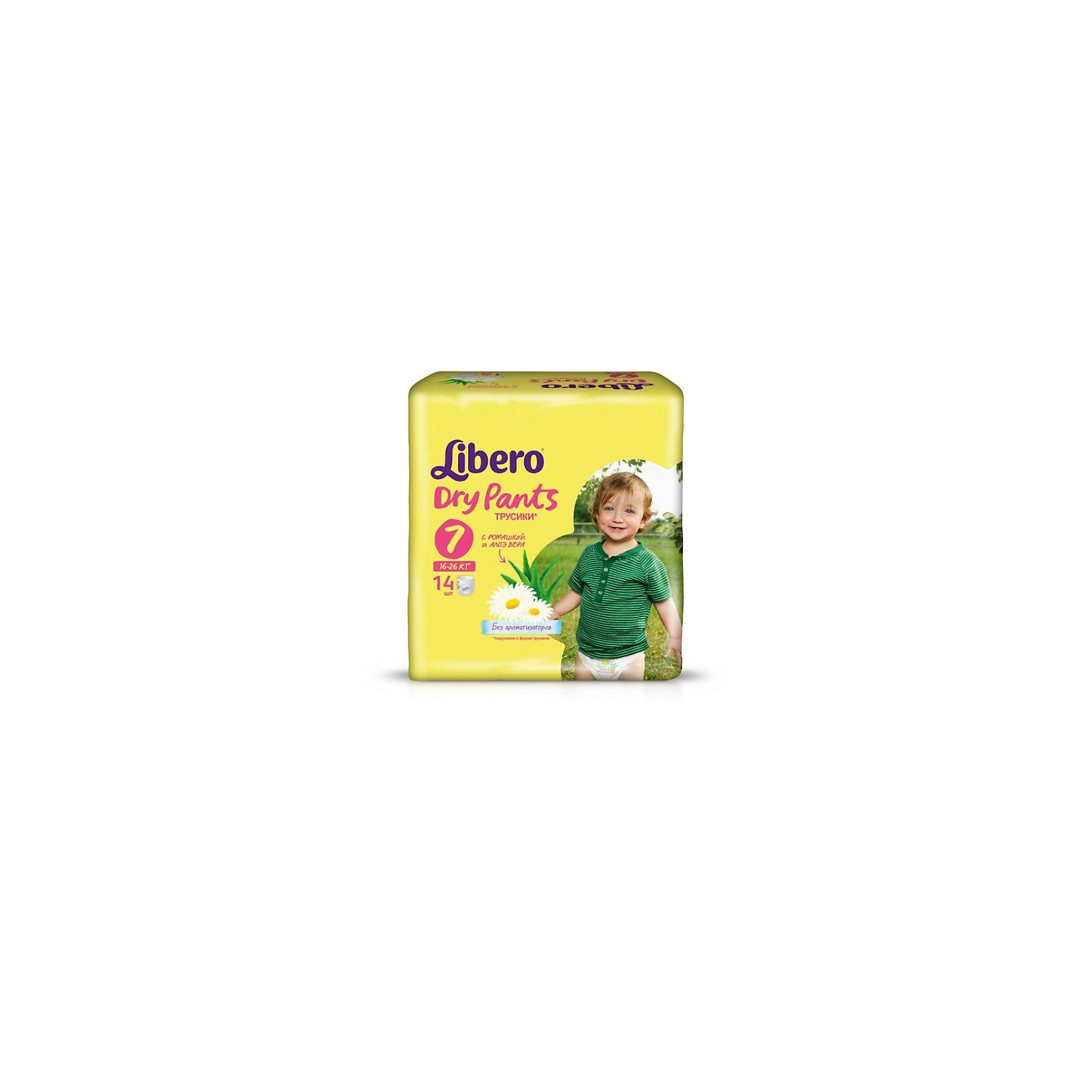 Трусики Libero Dry Pants, XL Plus 16-26 кг, 14 шт.Трусики-подгузники Libero Dry Pants (Либеро Драй Пентс) Size 7 (16-26кг), 14 шт.<br><br>Характеристики: <br><br>• легко надевать<br>• мягкие и тонкие трусики<br>• отлично впитывают и удерживают влагу<br>• содержат экстракт ромашки<br>• тянущийся поясок из дышащих материалов<br>• барьеры вокруг ножек защищают от протекания<br>• не сковывают движений<br>• легко снимать и сворачивать<br>• размер: 7 (16-26 кг)<br>• количество в упаковке: 14 шт.<br><br>Если ваш малыш не любит спокойно ждать пока вы его переоденете, то трусики-подгузники Libero Dry Pants станут для вас прекрасным решением. Они легко надеваются, как обычное белье и также легко снимаются при разрывании боковых швов. Трусики очень мягкие и тонкие, при этом они отлично впитывают и удерживают влагу, не стесняя движений крохи. Экстракт ромашки и алоэ успокоит нежную кожу малыша. Высокие барьеры и эластичный поясок препятствуют протеканию.  После использования вы легко сможете свернуть трусики и заклеить из специальной клейкой лентой. Яркая упаковка и привлекательный дизайн превратят процесс переодевания в веселую игру!<br><br>Трусики-подгузники Libero Dry Pants Size 7 (16-26кг), 14 шт. вы можете купить в нашем интернет-магазине.<br><br>Ширина мм: 147<br>Глубина мм: 195<br>Высота мм: 195<br>Вес г: 611<br>Возраст от месяцев: 24<br>Возраст до месяцев: 84<br>Пол: Унисекс<br>Возраст: Детский<br>SKU: 3517631