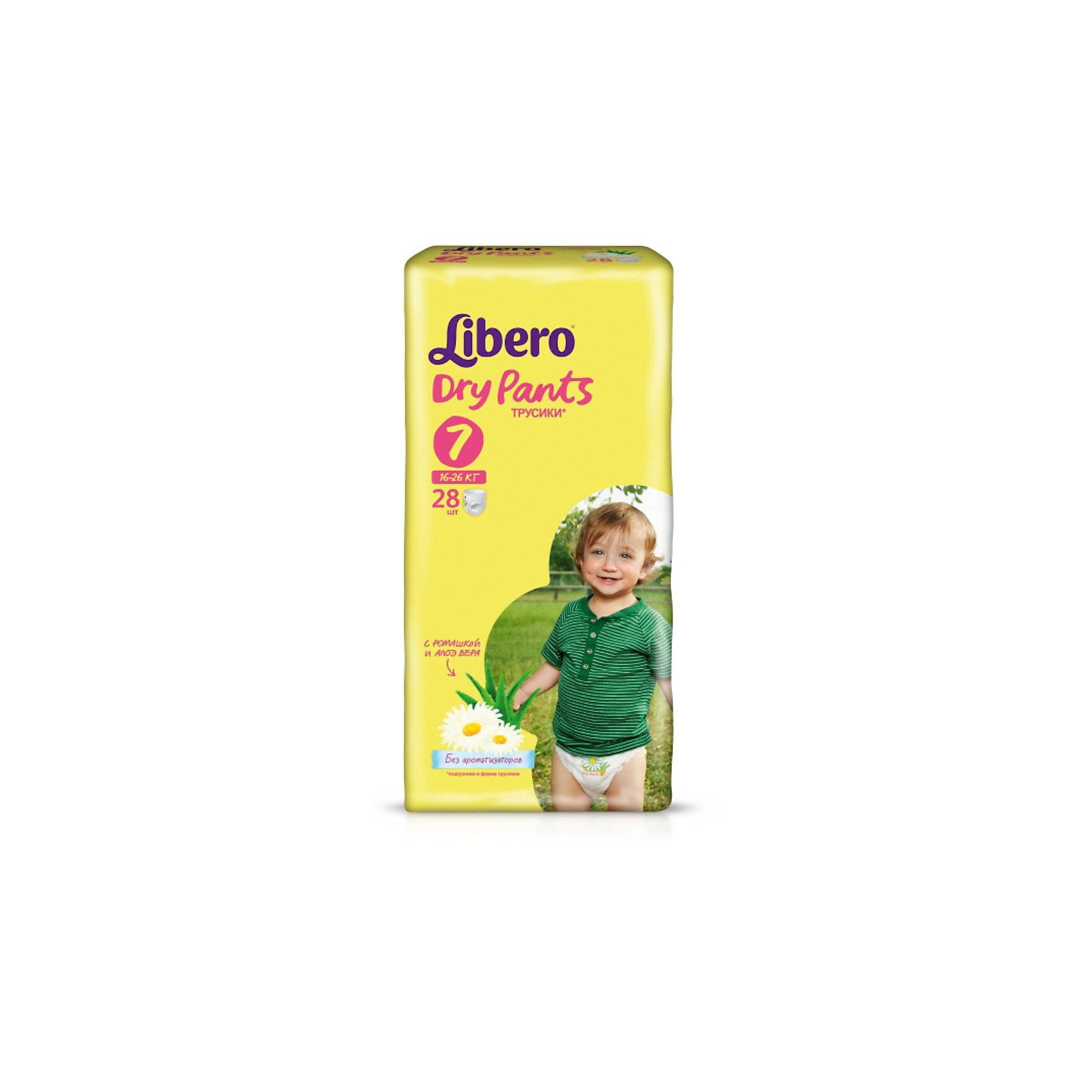 Трусики Libero Dry Pants, XL Plus 16-26 кг, 28 шт.Трусики-подгузники<br>Трусики-подгузники Libero Dry Pants (Либеро Драй Пентс) Size 7 (16-26кг), 28 шт.<br><br>Характеристики: <br><br>• легко надевать<br>• мягкие и тонкие трусики<br>• отлично впитывают и удерживают влагу<br>• содержат экстракт ромашки<br>• тянущийся поясок из дышащих материалов<br>• барьеры вокруг ножек защищают от протекания<br>• не сковывают движений<br>• легко снимать и сворачивать<br>• размер: 7 (16-26 кг)<br>• количество в упаковке: 28 шт.<br><br>Если ваш малыш не любит спокойно ждать пока вы его переоденете, то трусики-подгузники Libero Dry Pants станут для вас прекрасным решением. Они легко надеваются, как обычное белье и также легко снимаются при разрывании боковых швов. Трусики очень мягкие и тонкие, при этом они отлично впитывают и удерживают влагу, не стесняя движений крохи. Экстракт ромашки и алоэ успокоит нежную кожу малыша. Высокие барьеры и эластичный поясок препятствуют протеканию.  После использования вы легко сможете свернуть трусики и заклеить из специальной клейкой лентой. Яркая упаковка и привлекательный дизайн превратят процесс переодевания в веселую игру!<br><br>Трусики-подгузники Libero Dry Pants Size 7 (16-26кг), 28 шт. вы можете купить в нашем интернет-магазине.<br><br>Ширина мм: 147<br>Глубина мм: 195<br>Высота мм: 370<br>Вес г: 1220<br>Возраст от месяцев: 24<br>Возраст до месяцев: 84<br>Пол: Унисекс<br>Возраст: Детский<br>SKU: 3517635