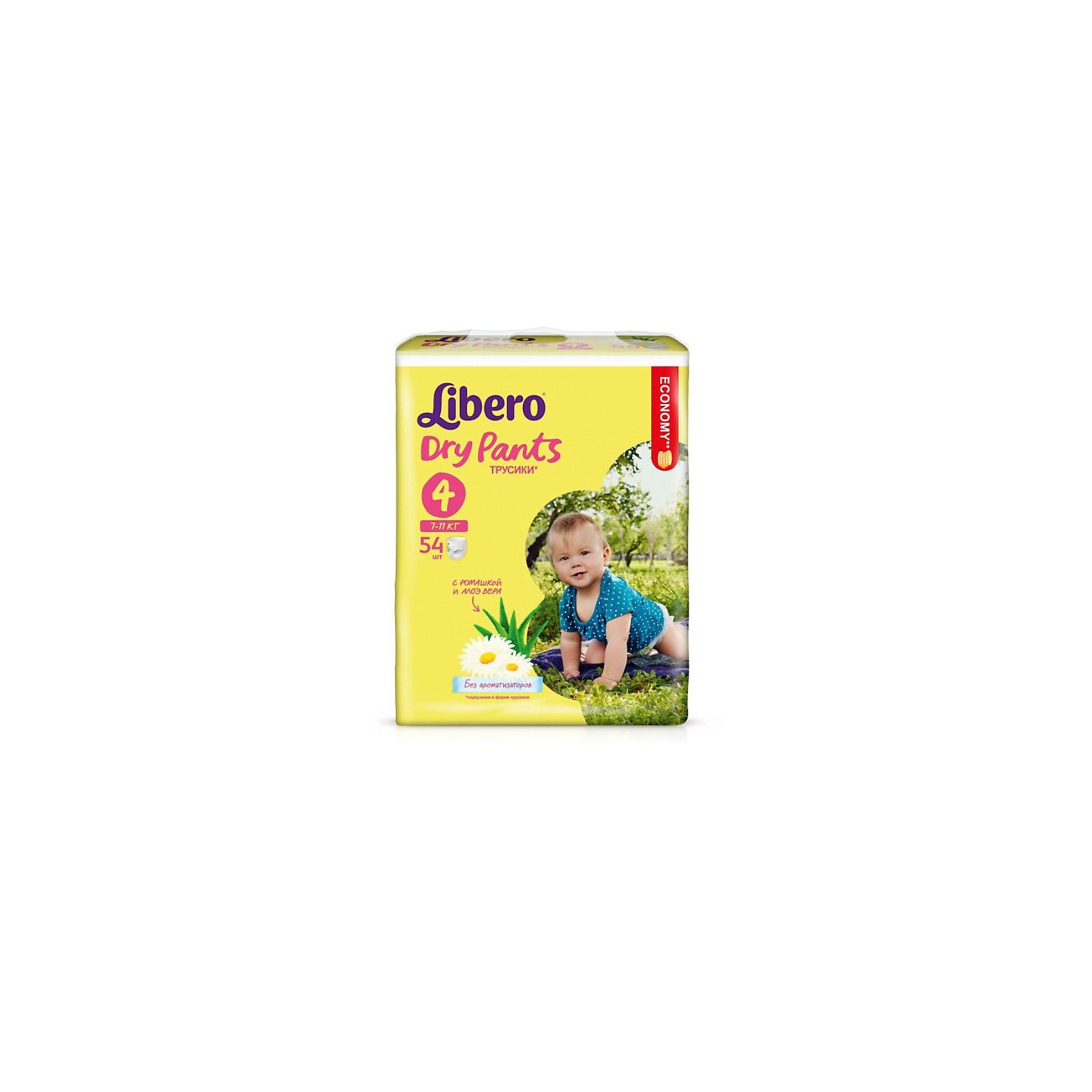 Трусики Libero Dry Pants, Maxi 7-11 кг, 54 шт., MegaТрусики-подгузники<br>Трусики-подгузники Libero Dry Pants (Либеро Драй Пентс) Size 4 (7-11кг), 54 шт.<br><br>Характеристики: <br><br>• легко надевать<br>• мягкие и тонкие трусики<br>• отлично впитывают и удерживают влагу<br>• содержат экстракт ромашки<br>• тянущийся поясок из дышащих материалов<br>• барьеры вокруг ножек защищают от протекания<br>• не сковывают движений<br>• легко снимать и сворачивать<br>• размер: 4 (7-11 кг)<br>• количество в упаковке: 54 шт.<br><br>Если ваш малыш не любит спокойно ждать пока вы его переоденете, то трусики-подгузники Libero Dry Pants станут для вас прекрасным решением. Они легко надеваются, как обычное белье и также легко снимаются при разрывании боковых швов. Трусики очень мягкие и тонкие, при этом они отлично впитывают и удерживают влагу, не стесняя движений крохи. Экстракт ромашки и алоэ успокоит нежную кожу малыша. Высокие барьеры и эластичный поясок препятствуют протеканию.  После использования вы легко сможете свернуть трусики и заклеить из специальной клейкой лентой. Яркая упаковка и привлекательный дизайн превратят процесс переодевания в веселую игру!<br><br>Трусики-подгузники Libero Dry Pants Size 4 (7-11кг), 54 шт. вы можете купить в нашем интернет-магазине.<br><br>Ширина мм: 147<br>Глубина мм: 290<br>Высота мм: 355<br>Вес г: 1792<br>Возраст от месяцев: 6<br>Возраст до месяцев: 24<br>Пол: Унисекс<br>Возраст: Детский<br>SKU: 3517636