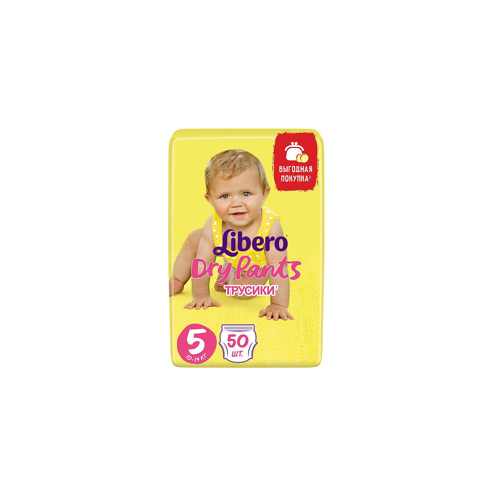 Трусики Libero Dry Pants, Maxi Plus 10-14 кг, 50 шт., MegaТрусики-подгузники<br>Трусики-подгузники Libero Dry Pants (Либеро Драй Пентс) Size 5 (10-14кг), 50 шт.<br><br>Характеристики: <br><br>• легко надевать<br>• мягкие и тонкие трусики<br>• отлично впитывают и удерживают влагу<br>• содержат экстракт ромашки<br>• тянущийся поясок из дышащих материалов<br>• барьеры вокруг ножек защищают от протекания<br>• не сковывают движений<br>• легко снимать и сворачивать<br>• размер: 5 (10-14 кг)<br>• количество в упаковке: 50 шт.<br><br>Если ваш малыш не любит спокойно ждать пока вы его переоденете, то трусики-подгузники Libero Dry Pants станут для вас прекрасным решением. Они легко надеваются, как обычное белье и также легко снимаются при разрывании боковых швов. Трусики очень мягкие и тонкие, при этом они отлично впитывают и удерживают влагу, не стесняя движений крохи. Экстракт ромашки и алоэ успокоит нежную кожу малыша. Высокие барьеры и эластичный поясок препятствуют протеканию.  После использования вы легко сможете свернуть трусики и заклеить из специальной клейкой лентой. Яркая упаковка и привлекательный дизайн превратят процесс переодевания в веселую игру!<br><br>Трусики-подгузники Libero Dry Pants Size 5 (10-14кг), 50 шт. вы можете купить в нашем интернет-магазине.<br><br>Ширина мм: 147<br>Глубина мм: 240<br>Высота мм: 370<br>Вес г: 1835<br>Возраст от месяцев: 6<br>Возраст до месяцев: 36<br>Пол: Унисекс<br>Возраст: Детский<br>SKU: 3517637