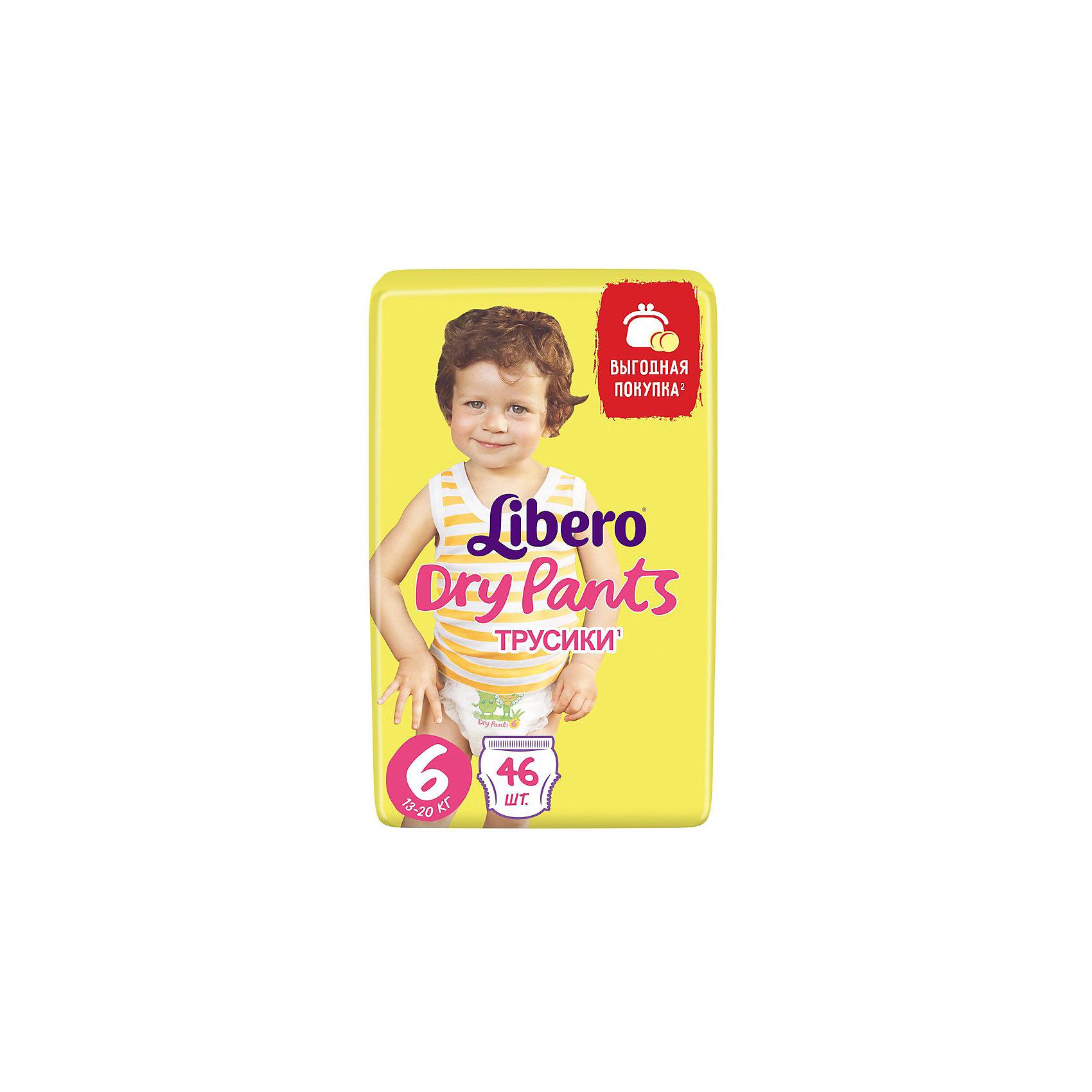 Трусики Libero Dry Pants, XL 13-20 кг, 46 шт., MegaТрусики-подгузники Libero Dry Pants (Либеро Драй Пентс) Size 6 (13-20кг), 46 шт.<br><br>Характеристики: <br><br>• легко надевать<br>• мягкие и тонкие трусики<br>• отлично впитывают и удерживают влагу<br>• содержат экстракт ромашки<br>• тянущийся поясок из дышащих материалов<br>• барьеры вокруг ножек защищают от протекания<br>• не сковывают движений<br>• легко снимать и сворачивать<br>• размер: 6 (13-20 кг)<br>• количество в упаковке: 46 шт.<br><br>Если ваш малыш не любит спокойно ждать пока вы его переоденете, то трусики-подгузники Libero Dry Pants станут для вас прекрасным решением. Они легко надеваются, как обычное белье и также легко снимаются при разрывании боковых швов. Трусики очень мягкие и тонкие, при этом они отлично впитывают и удерживают влагу, не стесняя движений крохи. Экстракт ромашки и алоэ успокоит нежную кожу малыша. Высокие барьеры и эластичный поясок препятствуют протеканию.  После использования вы легко сможете свернуть трусики и заклеить из специальной клейкой лентой. Яркая упаковка и привлекательный дизайн превратят процесс переодевания в веселую игру!<br><br>Трусики-подгузники Libero Dry Pants Size 6 (13-20кг), 46 шт. вы можете купить в нашем интернет-магазине.<br><br>Ширина мм: 147<br>Глубина мм: 240<br>Высота мм: 400<br>Вес г: 1909<br>Возраст от месяцев: 12<br>Возраст до месяцев: 60<br>Пол: Унисекс<br>Возраст: Детский<br>SKU: 3517638