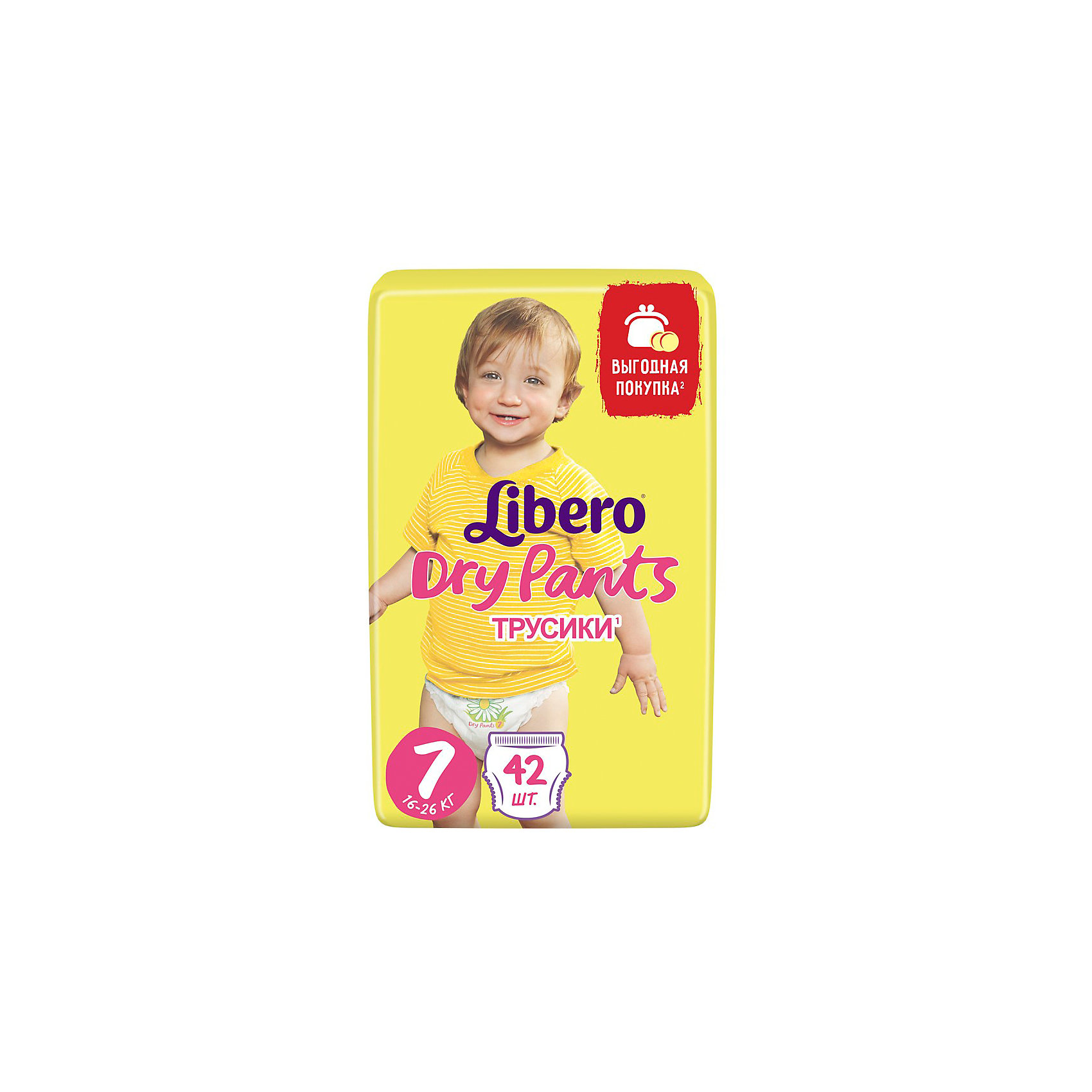 Трусики Libero Dry Pants, XL Plus 16-26 кг, 42 шт., MegaТрусики-подгузники<br>Трусики-подгузники Libero Dry Pants (Либеро Драй Пентс) Size 7 (16-26кг), 42 шт.<br><br>Характеристики: <br><br>• легко надевать<br>• мягкие и тонкие трусики<br>• отлично впитывают и удерживают влагу<br>• содержат экстракт ромашки<br>• тянущийся поясок из дышащих материалов<br>• барьеры вокруг ножек защищают от протекания<br>• не сковывают движений<br>• легко снимать и сворачивать<br>• размер: 7 (16-26 кг)<br>• количество в упаковке: 42шт.<br><br>Если ваш малыш не любит спокойно ждать пока вы его переоденете, то трусики-подгузники Libero Dry Pants станут для вас прекрасным решением. Они легко надеваются, как обычное белье и также легко снимаются при разрывании боковых швов. Трусики очень мягкие и тонкие, при этом они отлично впитывают и удерживают влагу, не стесняя движений крохи. Экстракт ромашки и алоэ успокоит нежную кожу малыша. Высокие барьеры и эластичный поясок препятствуют протеканию.  После использования вы легко сможете свернуть трусики и заклеить из специальной клейкой лентой. Яркая упаковка и привлекательный дизайн превратят процесс переодевания в веселую игру!<br><br>Трусики-подгузники Libero Dry Pants Size 7 (16-26кг), 42 шт. вы можете купить в нашем интернет-магазине.<br><br>Ширина мм: 147<br>Глубина мм: 240<br>Высота мм: 400<br>Вес г: 1829<br>Возраст от месяцев: 24<br>Возраст до месяцев: 84<br>Пол: Унисекс<br>Возраст: Детский<br>SKU: 3517639