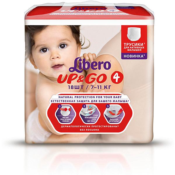 Трусики Up&amp;Go, Maxi 7-11 кг (4), 18 шт., LiberoТрусики-подгузники<br>Характеристики:<br><br>• вес ребёнка: 7-11кг.;<br>• дышащий материал быстро впитывает влагу;<br>• эластичный пояс;<br>• количество в упаковке: 18шт.;<br>• для детей в возрасте: от 6 мес.;<br>• вес упаковки: 1.2кг;<br>• упаковка: пакет;<br>• страна бренда: Швеция.<br><br>Трусики-подгузники «Libero Up&amp;Go» (Либеро Ап Энд Гоу) Maxi станут отличным приобретением для самых маленьких детишек. Они созданы из высококачественных, экологически чистых материалов, что очень важно для детских товаров.<br><br> В удобных подгузниках похожих на трусики малыш будет сухо и комфортно себя чувствовать, особенно во время подвижных игр и долгих прогулок. Дышащий нетканый материал быстро впитывает влагу с помощью специальных гранул и специально создан для нежной кожи. Их легко надевать и снимать, что особенно важно для детей, которые уже пытаются самостоятельно одеваться. Малыш сможет сам снять трусики, если захочет на горшок, а чтобы снять уже наполненные трусики, достаточно разорвать боковые швы.<br><br>Трусики «Libero Up&amp;Go» (Либеро Ап Энд Гоу) Maxi можно купить в нашем интернет-магазине.<br>Ширина мм: 147; Глубина мм: 195; Высота мм: 185; Вес г: 634; Возраст от месяцев: 6; Возраст до месяцев: 24; Пол: Унисекс; Возраст: Детский; SKU: 3517640;