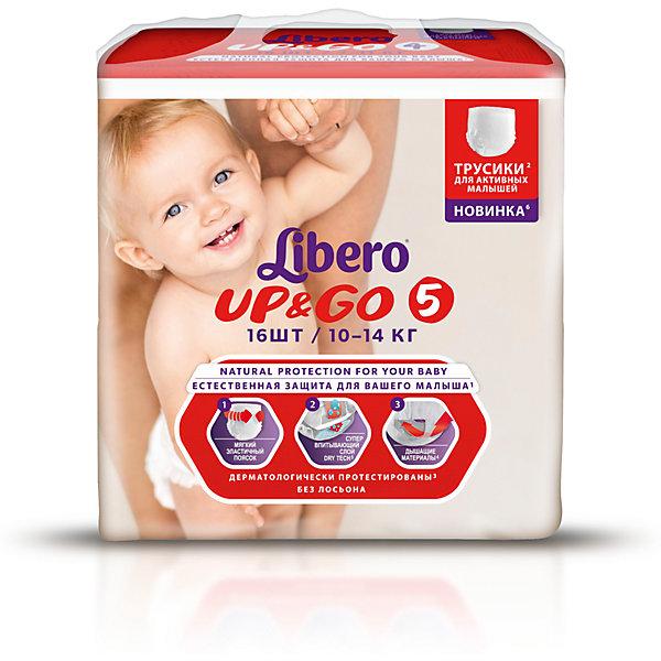 Трусики Up&amp;Go, Maxi Plus 10-14 кг (5), 16 шт., LiberoТрусики-подгузники<br>Характеристики:<br><br>• вес ребёнка: 10-14кг.;<br>• дышащий материал быстро впитывает влагу;<br>• эластичный пояс;<br>• количество в упаковке: 16шт.;<br>• для детей в возрасте: от 1 года;<br>• вес упаковки: 1.2кг;<br>• упаковка: пакет;<br>• страна бренда: Швеция.<br><br>Трусики-подгузники «Libero Up&amp;Go» (Либеро Ап Энд Гоу) Maxi Plus станут отличным приобретением для самых маленьких детишек. Они созданы из высококачественных, экологически чистых материалов, что очень важно для детских товаров.<br><br>В удобных подгузниках похожих на трусики малыш будет сухо и комфортно себя чувствовать, особенно во время подвижных игр и долгих прогулок. Дышащий нетканый материал быстро впитывает влагу с помощью специальных гранул и специально создан для нежной кожи. Трусики плотно прилегают с помощью эластичного пояска.   <br><br>Трусики «Libero Up&amp;Go» (Либеро Ап Энд Гоу)  Maxi Plus можно купить в нашем интернет-магазине.<br>Ширина мм: 147; Глубина мм: 195; Высота мм: 204; Вес г: 633; Возраст от месяцев: 6; Возраст до месяцев: 36; Пол: Унисекс; Возраст: Детский; SKU: 3517641;