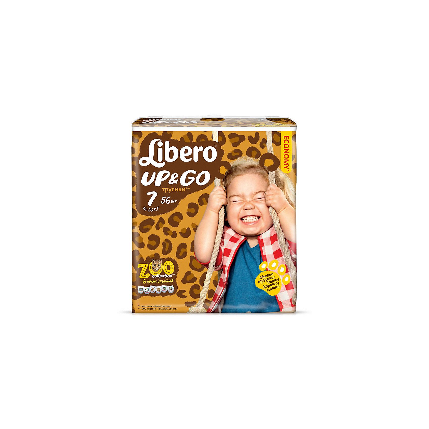 Трусики Up&amp;Go, XL Plus 16-26 кг (7), 12 шт., LiberoТрусики-подгузники<br>Трусики-подгузники Libero Up&amp;Go (Либеро ап энд гоу) Zoo Collection Size 7 (16-26кг), 12 шт.<br><br>Характеристики: <br><br>• легко надевать<br>• мягкие и тонкие трусики<br>• отлично впитывают и удерживают влагу<br>• тянущийся поясок из дышащих материалов<br>• барьеры вокруг ножек защищают от протекания<br>• не сковывают движений<br>• легко снимать и сворачивать<br>• привлекательный дизайн с животными<br>• размер: 7 (16-26 кг)<br>• количество в упаковке: 12 шт.<br><br>Трусики-подгузники Libero Up&amp;Go из коллекции Зоопарк идеально подойдут для самых активных малышей. Вы с легкостью сможете надеть трусики-подгузники, даже если ваш непоседа не любит спокойно сидеть. Несмотря на небольшую толщину, трусики отлично впитывают и удерживают влагу, не сковывая движений крохи. Барьеры вокруг ножек и эластичный пояс предотвратят возможные протекания. После использования вы легко снимите подгузник, разорвав боковые швы. Клеящая лента поможет закрепить использованный подгузник после сворачивания. Трусики имеют приятный дизайн, который понравится и ребенку, и родителям: 6 различных зверюшек, которых можно встретить в любом зоопарке. Предложите малышу изучить животных и выбрать, кого из них он хочет надеть. С этими трусиками-подгузниками процесс переодевания превратится в настоящую игру!<br><br>Трусики-подгузники Libero Up&amp;Go (Либеро ап энд гоу) Zoo Collection Size 7 (16-26кг), 12 шт. вы можете приобрести в нашем интернет-магазине.<br><br>Ширина мм: 147<br>Глубина мм: 195<br>Высота мм: 205<br>Вес г: 554<br>Возраст от месяцев: 24<br>Возраст до месяцев: 84<br>Пол: Унисекс<br>Возраст: Детский<br>SKU: 3517643