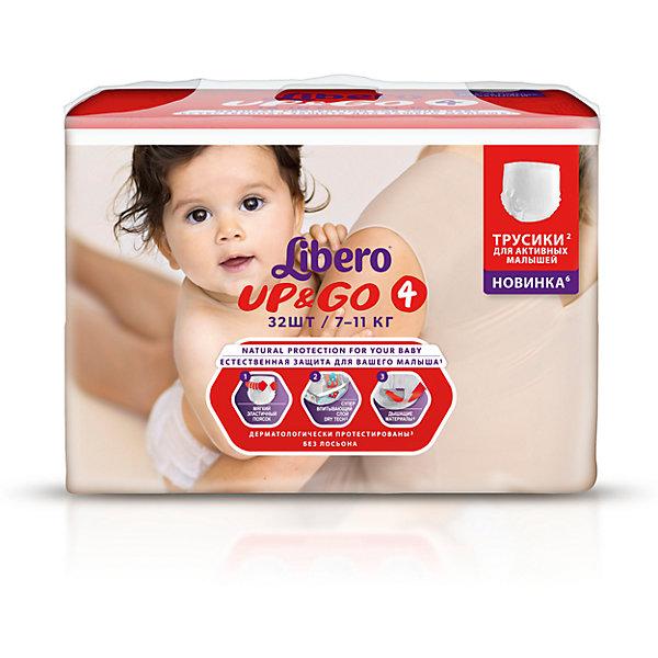 Трусики Libero Up&amp;Go, Maxi 7-11кг (4), 32 шт.Трусики-подгузники<br>Характеристики:<br><br>• вес ребёнка: 7-11кг.;<br>• дышащий материал быстро впитывает влагу;<br>• эластичный пояс;<br>• количество в упаковке: 32шт.;<br>• для детей в возрасте: от 6 мес.;<br>• вес упаковки: 1.152кг;<br>• упаковка: пакет;<br>• страна бренда: Швеция.<br><br>Трусики-подгузники «Libero Up&amp;Go» (Либеро Ап Энд Гоу) Maxi станут отличным приобретением для самых маленьких детишек. Они созданы из высококачественных, экологически чистых материалов, что очень важно для детских товаров.<br><br> В удобных подгузниках похожих на трусики малыш будет сухо и комфортно себя чувствовать, особенно во время подвижных игр и долгих прогулок. Дышащий нетканый материал быстро впитывает влагу с помощью специальных гранул и специально создан для нежной кожи. Трусики плотно прилегают с помощью эластичного пояска.<br><br>Трусики «Libero Up&amp;Go» (Либеро Ап Энд Гоу)  Maxi можно купить в нашем интернет-магазине.<br>Ширина мм: 147; Глубина мм: 290; Высота мм: 195; Вес г: 1123; Возраст от месяцев: 6; Возраст до месяцев: 24; Пол: Унисекс; Возраст: Детский; SKU: 3517646;