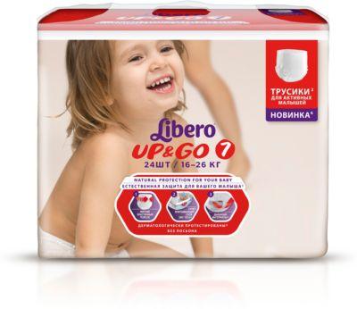 Трусики Up&Go, XL Plus 16-26 кг (7), 24 шт., Libero