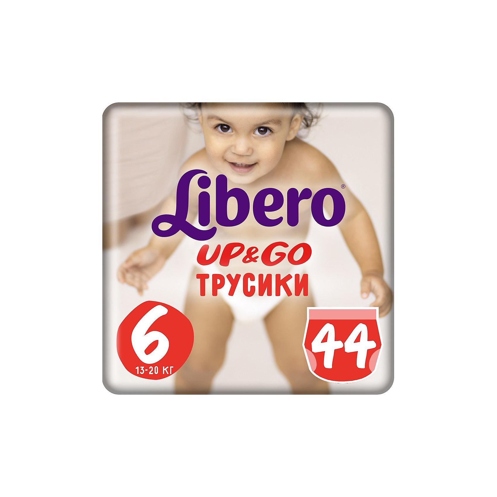 Трусики Up&amp;Go, Mega XL 13-20 кг (6), 44 шт., LiberoТрусики-подгузники<br>Трусики-подгузники Libero Up&amp;Go (Либеро ап энд гоу) Zoo Collection Size 6 (13-20кг), 44 шт.<br><br>Характеристики: <br><br>• легко надевать<br>• мягкие и тонкие трусики<br>• отлично впитывают и удерживают влагу<br>• тянущийся поясок из дышащих материалов<br>• барьеры вокруг ножек защищают от протекания<br>• не сковывают движений<br>• легко снимать и сворачивать<br>• привлекательный дизайн с животными<br>• размер: 6 (13-20 кг)<br>• количество в упаковке: 44 шт.<br><br>Трусики-подгузники Libero Up&amp;Go из коллекции Зоопарк идеально подойдут для самых активных малышей. Вы с легкостью сможете надеть трусики-подгузники, даже если ваш непоседа не любит спокойно сидеть. Несмотря на небольшую толщину, трусики отлично впитывают и удерживают влагу, не сковывая движений крохи. Барьеры вокруг ножек и эластичный пояс предотвратят возможные протекания. После использования вы легко снимите подгузник, разорвав боковые швы. Клеящая лента поможет закрепить использованный подгузник после сворачивания. Трусики имеют приятный дизайн, который понравится и ребенку, и родителям: 6 различных зверюшек, которых можно встретить в любом зоопарке. Предложите малышу изучить животных и выбрать, кого из них он хочет надеть. С этими трусиками-подгузниками процесс переодевания превратится в настоящую игру!<br><br>Трусики-подгузники Libero Up&amp;Go Zoo Collection Size 6 (13-20кг), 44 шт. вы можете приобрести в нашем интернет-магазине.<br><br>Ширина мм: 147<br>Глубина мм: 250<br>Высота мм: 394<br>Вес г: 1881<br>Возраст от месяцев: 12<br>Возраст до месяцев: 60<br>Пол: Унисекс<br>Возраст: Детский<br>SKU: 3517654