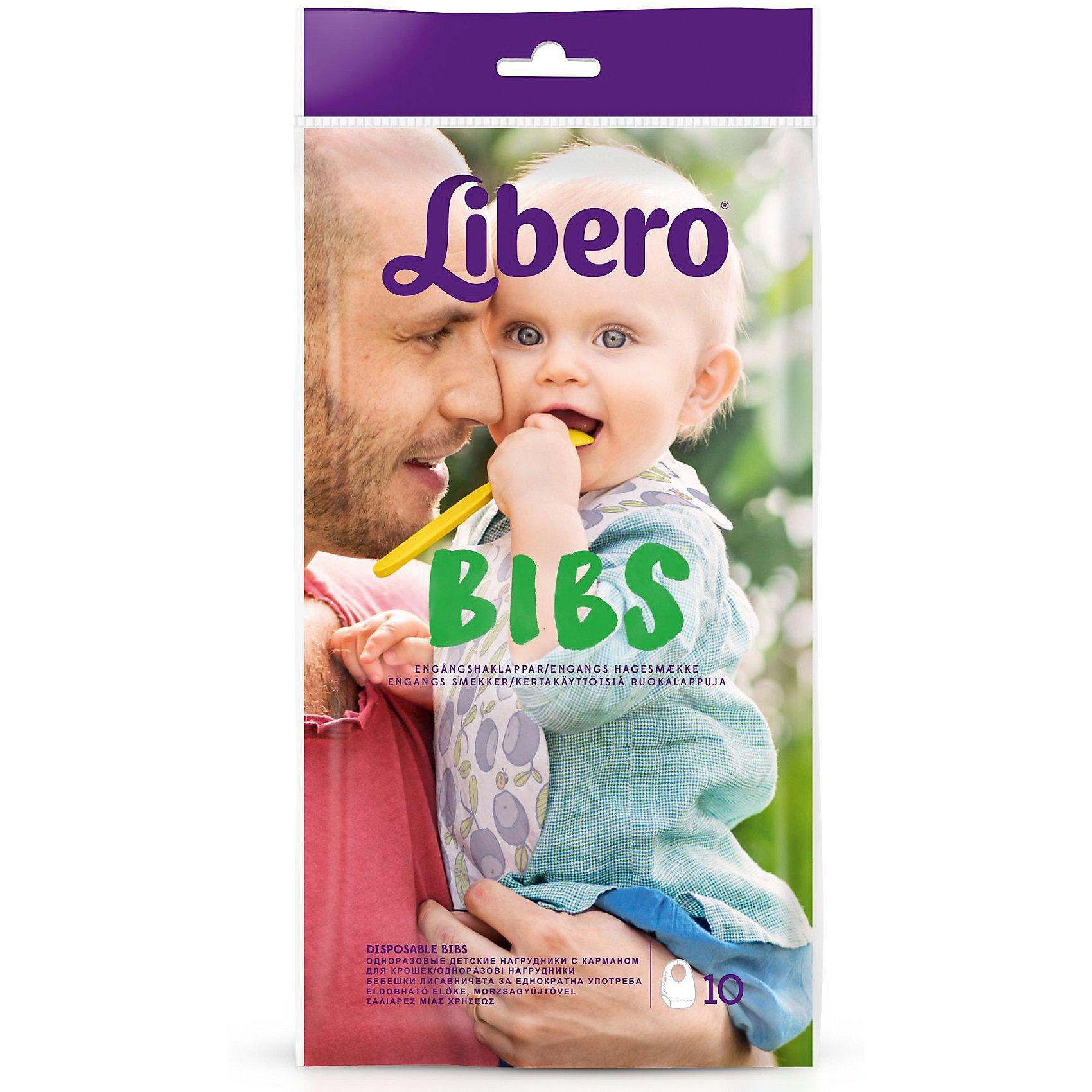Одноразовые нагрудники Libero Easy Meal, 10 шт.Нагрудники и салфетки<br>Нагрудники Libero Bibs, 10 шт.<br><br>Характеристики:<br><br>• выполнены из мягкого нетканого материала<br>• специальный кармашек для кусочков пищи и крошек<br>• впитывают воду и жидкую пищу<br>• многоразовые липучки<br>• компактная упаковка<br>• размер нагрудника: 24х21 см<br>• размер упаковки: 13х18х25 см<br>• количество: 10 шт.<br><br>Нагрудники Libero Bibs очень мягкие и приятные коже малыша. Обратная сторона не промокает, и вы всегда можете быть уверены в сухости и чистоте одежды ребенка. Нагрудник имеет удобный карман, собирающий остатки пищи и крошки. Сам нагрудник хорошо впитывает воду, пюре или суп. Многоразовая липучка позволяет застегнуть нагрудник повторно при необходимости. Благодаря компактной упаковке, вы с легкостью сможете брать нагрудники в дорогу или в гости.<br><br>Нагрудники Libero Bibs, 10 шт. можно купить в нашем интернет-магазине.<br><br>Ширина мм: 20<br>Глубина мм: 130<br>Высота мм: 250<br>Вес г: 63<br>Возраст от месяцев: 0<br>Возраст до месяцев: 48<br>Пол: Унисекс<br>Возраст: Детский<br>SKU: 3517665