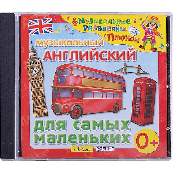 Музыкальный английский для самых маленьких, CD, Би СмартИностранный язык<br>«Музыкальный английский для самых маленьких» - поможет вашему ребенку начать изучать английский язык весело и легко.<br>Музыкальный диск в игровой форме поможет малышу запомнить самые простые и популярные английские слова. На диске 71 маленькая «песенка-картинка». И каждую из них придумал неунывающий клоун Плюх – друг девчонок и мальчишек, который знает секрет, как учиться и веселиться одновременно. А что может быть приятнее, чем узнавать новое, играя? С песенками клоуна Плюха ребята смогут не только запомнить английские слова, но и потренироваться петь под задорные мелодии! Сначала ребёнок услышит, как нужно правильно произносить и переводить английские слова, а затем - веселую песенку, которую сможет спеть сам под минусовую фонограмму. Просто внимательно слушайте каждую маленькую песенку, запоминайте мелодию, несложный текст и английские слова, которые поют Плюх и его помощница Аня Мартин. И попробуйте спеть то же самое под мелодию, следующую сразу за каждой песенкой.<br><br>Дополнительная информация:<br><br>- Состав диска: 71 маленькая «песенка-картинка» <br>- Общее время звучания: 63:21<br><br>«Музыкальный английский для самых маленьких» - растите и учитесь без скуки вместе с «Музыкальными развивайками с Плюхом»!<br><br>Диск «Музыкальный английский для самых маленьких» можно купить в нашем интернет-магазине.<br><br>Ширина мм: 142<br>Глубина мм: 10<br>Высота мм: 125<br>Вес г: 79<br>Возраст от месяцев: 36<br>Возраст до месяцев: 60<br>Пол: Унисекс<br>Возраст: Детский<br>SKU: 3522805