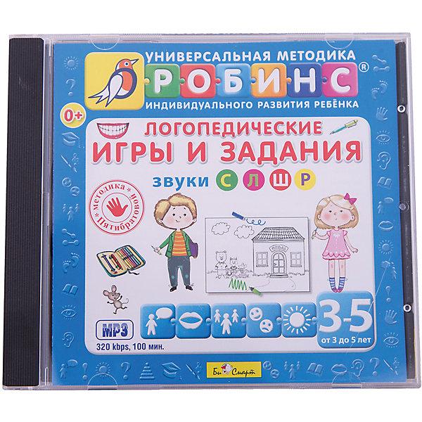 Логопедические игры и задания (Звуки С, Л, Ш, Р), MP3, Би СмартАудиокниги, DVD и CD<br>Логопедические игры и задания (Звуки С, Л, Ш, Р), MP3, Би Смарт - эффективный способ увлечь ребёнка речевыми занятиями.<br>Каждому родителю очень хочется, чтобы речь малыша была красивой и понятной. Увы, не всегда это получается у детей легко. Бывает, что над  чистым произношением приходится потрудиться всем: и родителю, и специалисту, и маленькому ученику. Дети, как известно, народ непоседливый, и утомительные занятия с логопедом даются ох как непросто!<br>Если у Вашего малыша пусть пока плохо, но получаются звуки «С», «Л», «Ш», «Р», то смело включайте диск. Упражняясь в произнесении нужного звука (а это, поверьте, без игры очень скучное дело), малыш будет и повторять слова, и играть, и веселиться. Двигайтесь в играх с малышом так, как задумано на диске - от простого (учимся произносить звук изолированно и в слогах) к сложному (произносим звук в словах, предложениях и текстах). Это пособие вы можете использовать как дополнительный материал к домашним заданиям логопеда, с которым занимается ваш малыш, и как пособие для самостоятельных занятий с ребёнком. Диск содержит логопедические и дыхательные зарядки на звуки «С», «Л», «Ш» и «Р», а также много весёлых упражнений, которые сделают занятия малыша интересными и нескучными. Работа с каждым звуком описывается детально и понятно, поэтому заниматься с малышом смогут не только педагоги, но и родители. Благодаря этим упражнениям ребёнок сможет исправить дефекты произнесения проблемных звуков в необычной игровой форме.<br><br>Дополнительная информация:<br><br>- Диск содержит: логопедические и дыхательные зарядки на звуки «С», «Л», «Ш» и «Р», весёлые упражнения<br>- Общее время звучания: 100 мин<br>- А втор: Н.В. Пятибратова<br><br>Диск «Логопедические игры и задания (Звуки С, Л, Ш, Р)», MP3, Би Смарт  можно купить в нашем интернет-магазине.<br>Ширина мм: 142; Глубина мм: 10; Высота мм: 125; Вес г: 79; Возраст от месяцев: 36; Возраст до м
