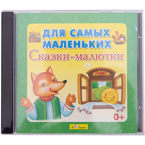 Сказки-малютки для самых маленьких, CD, Би СмартАудиокниги, DVD и CD<br>Сказки-малютки для самых маленьких, CD, Би Смарт – подарите вашему ребенку мир сказок.<br>Диск «Для самых маленьких. Сказки-малютки» содержит двенадцать сказок для Вашего малыша. Вы найдёте всеми любимые и хорошо знакомые не одному поколению сказки. Например, это «Курочка Ряба», «Колобок», «Репка», «Коза-дереза» и другие. Сказки озвучены профессиональной актрисой Малого театра, а также аранжированы специалистами.<br><br>Дополнительная информация:<br><br>-Состав диска:<br><br>1. Теремок – 03:51<br>2. Колобок - 02:44<br>3. Курочка Ряба - 01:07<br>4. Репка - 02:05<br>5. Бычок – смоляной бочок - 05:56<br>6. Медведь и лиса - 04:11<br>7. Коза-дереза (в сокращении) - 02:58<br>8. Кот, петух и лиса - 06:59<br>9. Три медведя - 04:54<br>10. Семеро козлят - 04:10<br>11. Снегурушка и лиса - 04:27<br>12. Коза с орехами - 03:45<br><br>-Общее время звучания: 47:09<br><br>Сказки-малютки для самых маленьких, CD, Би Смарт - эти сказки обязательно понравятся вашему малышу, и он полюбит их героев!<br><br>Диск Сказки-малютки для самых маленьких, CD, Би Смарт можно купить в нашем интернет-магазине.<br>Ширина мм: 142; Глубина мм: 10; Высота мм: 125; Вес г: 79; Возраст от месяцев: 0; Возраст до месяцев: 24; Пол: Унисекс; Возраст: Детский; SKU: 3522810;