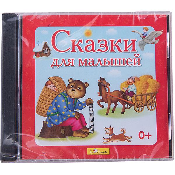 Сказки для малышей, CD, Би СмартАудиокниги, DVD и CD<br>Сказки для малышей, CD, Би Смарт – подарите вашему ребенку мир сказок.<br>Диск «Сказки для малышей» содержит семнадцать сказок для Вашего ребёнка. Вы найдёте всеми любимые и хорошо знакомые не одному поколению сказки. Например, это «Гуси-лебеди», «Заяц-хваста», «Маша и медведь», «Лисичка-сестричка и волк» и другие. Сказки озвучены профессиональной актрисой Малого театра, а также аранжированы специалистами.<br><br>Дополнительная информация:<br><br>-Состав диска:<br><br>1. Гуси-лебеди - 03:09<br>2. Маша и медведь - 02:17<br>3. Лиса и заяц - 02:08<br>4. Мужик и медведь - 02:05<br>5. Заяц-хваста - 02:14<br>6. Лисичка-сестричка и волк - 04:51<br>7. Пузырь, соломинка и лапоть - 00:56<br>8. Лиса и козёл - 01:58<br>9. Зимовье зверей - 05:28<br>10. Лиса и дрозд - 05:45<br>11. Бобовое зёрнышко - 03:40<br>12. Курочка, мышка и тетерев - 01:57<br>13. Старик и волк - 02:39<br>14. Думы - 02:58<br>15. Лиса и журавль - 02:03<br>16. Байка про тетерева - 01:20<br>17. Лиса и рак - 00:49<br><br>-Общее время звучания: 46:24<br><br>Сказки для малышей, CD, Би Смарт - эти сказки обязательно понравятся вашему малышу, и он полюбит их героев!<br><br>Диск Сказки для малышей, CD, Би Смарт можно купить в нашем интернет-магазине.<br>Ширина мм: 142; Глубина мм: 10; Высота мм: 125; Вес г: 79; Возраст от месяцев: 12; Возраст до месяцев: 48; Пол: Унисекс; Возраст: Детский; SKU: 3522811;