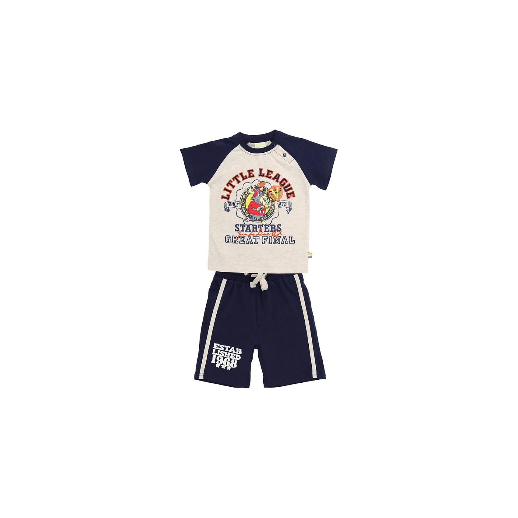 Комплект: футболка и шорты для мальчика Sweet BerryКомплект: футболка и шорты для мальчика от известного бренда Sweet Berry (Свит Берри).<br>Летний комплект из двух предметов.<br>Футболка с рукавами реглан.<br>Оригинальный спортивный принт дополнен аппликацией и вышивкой.<br>Шорты декорированы принтом.<br>Состав: хлопок 95%, эластан 5%<br><br>Комплект: Футболку и шорты для мальчика Sweet Berry (Свит Берри) можно купить в нашем магазине.<br><br>Ширина мм: 199<br>Глубина мм: 10<br>Высота мм: 161<br>Вес г: 151<br>Цвет: белый/синий<br>Возраст от месяцев: 12<br>Возраст до месяцев: 12<br>Пол: Мужской<br>Возраст: Детский<br>Размер: 80,86<br>SKU: 3523638