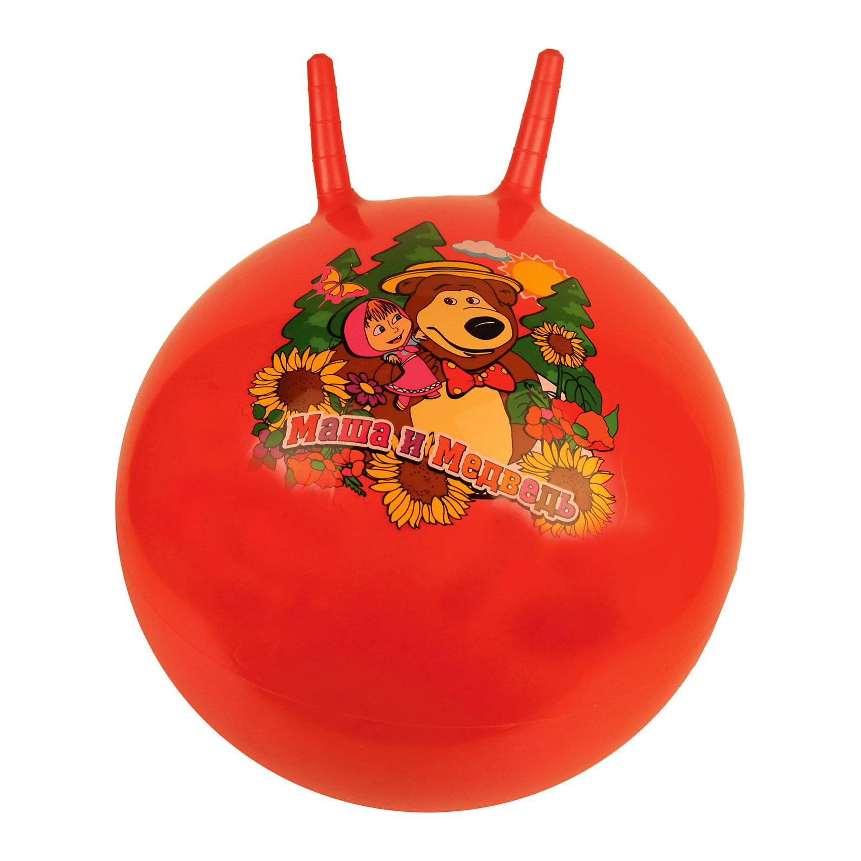 Мяч-прыгун, 55 см, Маша и медведьИгрушки<br>Мяч-прыгун c рожками Маша и Медведь - отличный вариант для активных игр. Прыжки на мяче способствуют коррекции и правильному формированию осанки, укрепляют различные группы мышц, развивают чувство равновесия, координацию и оптимизируют двигательную активность ребенка. Благодаря рожкам за мяч удобно держаться при прыжках и он не выскользнет. Яркая окраска и герои любимого мультика сделают Мяч-прыгун любимой игрушкой Вашего малыша!<br>Одна игрушка - море веселья!<br><br>Дополнительная информация:<br><br>- Мячик с рожками удобно держать в руках;<br>- Украшен героями любимого мультфильма Маша и Медведь;<br>- Диаметр: 55 см;<br>- Материал: ПВХ;<br>- Вес: 0,6 кг.<br>- Насос в комплект не входит<br>- Мяч поставляется в сдутом состоянии<br><br>Мяч-прыгун, 55 см, Маша и медведь можно купить в нашем интернет-магазине.<br><br>Ширина мм: 170<br>Глубина мм: 70<br>Высота мм: 170<br>Вес г: 600<br>Возраст от месяцев: 36<br>Возраст до месяцев: 1188<br>Пол: Унисекс<br>Возраст: Детский<br>SKU: 3528630