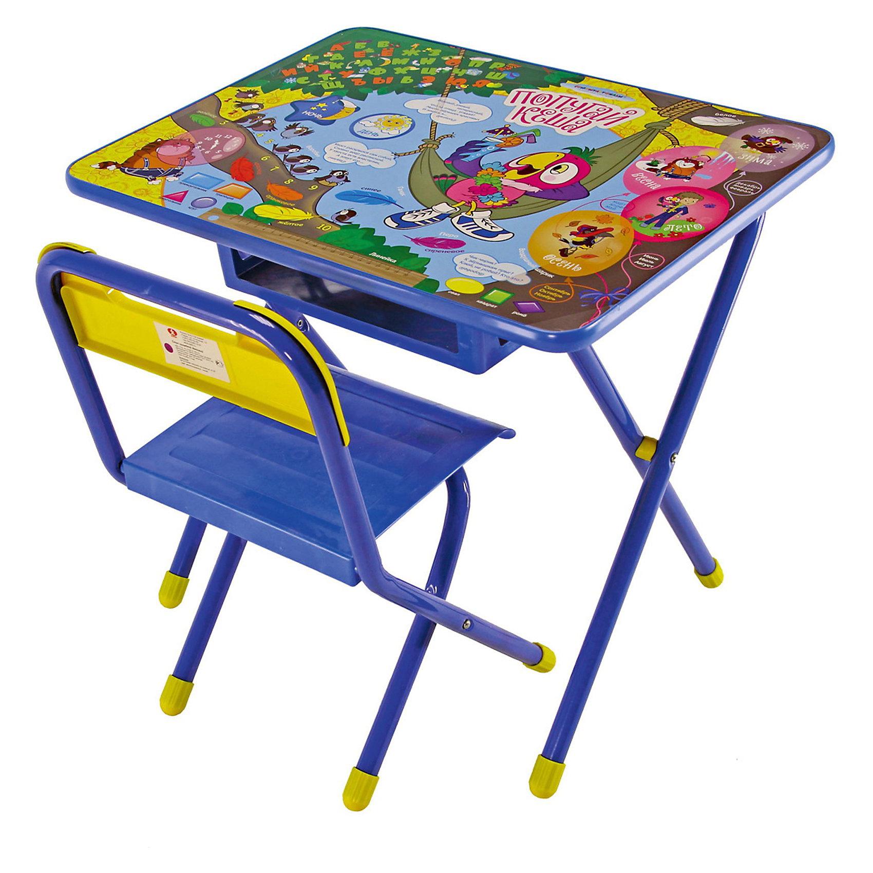 Синий набор мебели