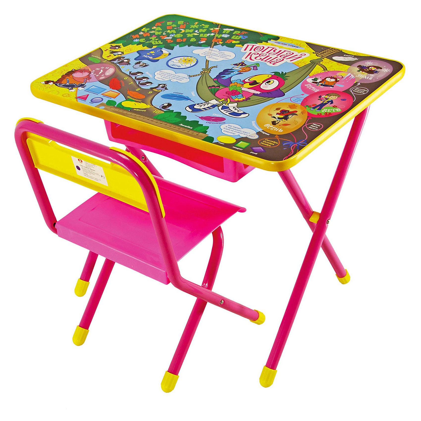 Розовый набор мебели Попугай Кеша (1,5-7 лет), ДэмиВ набор мебели Дэми  Алфавит входит стол и стульчик, которые прекрасно подходят для эксплуатации как дома, так и в дошкольных учреждениях. Может быть использован для детских игр и занятий.<br>Ламинированную столешницу легко очищать.<br>Стол оснащен пеналом для ручек и карандашей, а также вместительным ящиком под столешницей.<br><br>На поверхность нанесен яркий обучающий рисунок, состоящий из букв и цифр, который явно заинтересует ребёнка.<br>За столом Ваш ребенок сможет заниматься рисованием, лепкой, чтением или просто играть.<br>При необходимости набор легко складывает и убирается, поэтому он подходит даже для помещений маленькой площади.<br><br>Дополнительная информация:<br><br>- вес: 8 кг. <br>- цвет: розовый <br>- размеры: 15х64х74 см.<br>- материал: металл, пластмасса <br>- размеры столешницы: 45х60 см.<br>- высота до плоскости столешницы: 46 см.<br>- высота по сиденью: 26 см.<br>- высота верхнего края спинки: 24 см.<br>- допустимая нагрузка на сиденье до 30 кг.<br><br>Набор детской мебели Попугай Кеша, Дэми, розовый можно купить в нашем интернет магазине.<br><br>Ширина мм: 150<br>Глубина мм: 740<br>Высота мм: 640<br>Вес г: 8000<br>Возраст от месяцев: 18<br>Возраст до месяцев: 84<br>Пол: Женский<br>Возраст: Детский<br>SKU: 3530358