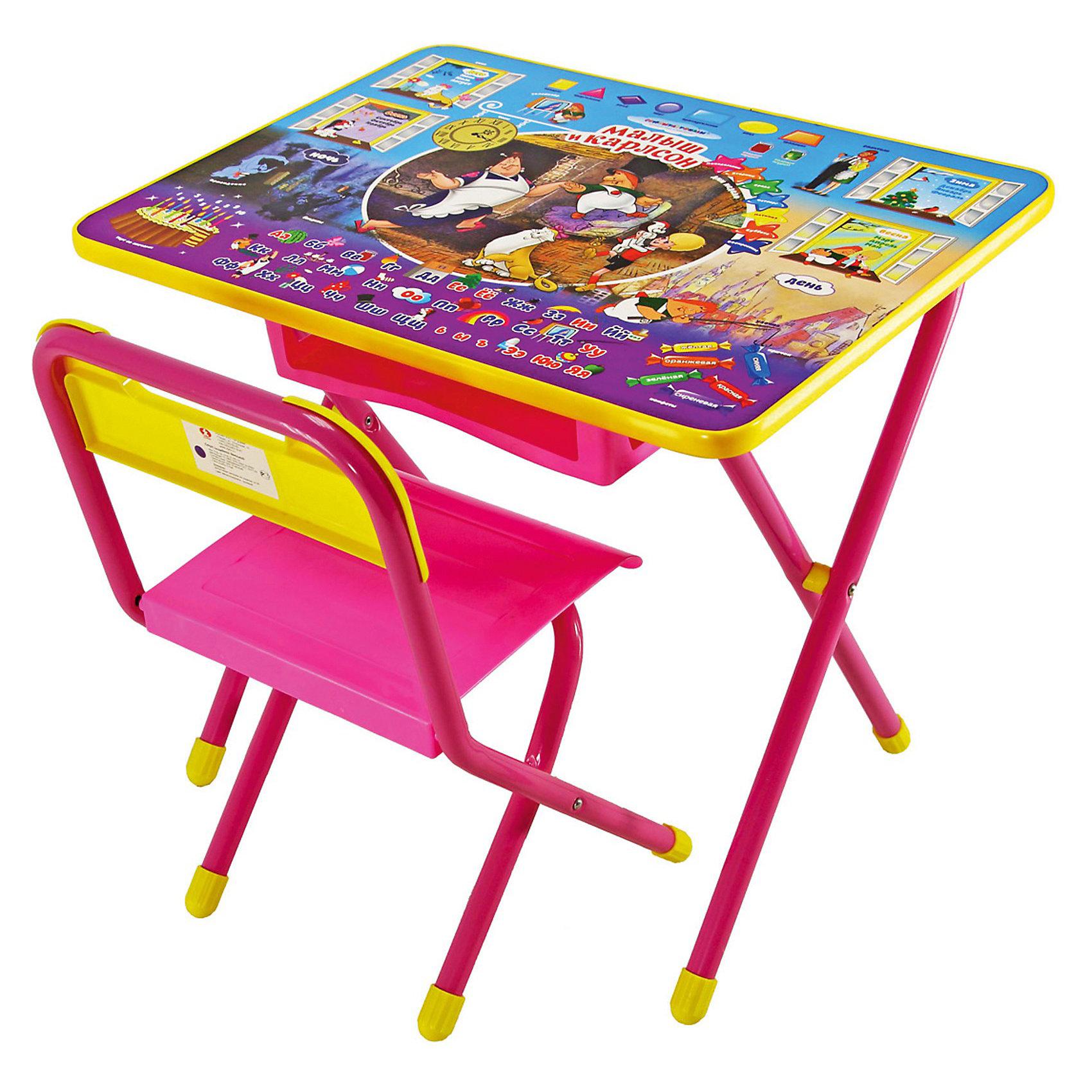 Розовый набор мебели Малыш и Карлсон (1,5-7 лет), ДэмиВ набор детской мебели  Попугай Кеша Дэми  входит стол и стульчик, которые прекрасно подходят для эксплуатации как дома, так и в дошкольных учреждениях. Может быть использован для детских игр и занятий.<br>Стол оснащен пеналом для ручек и карандашей, а также вместительным ящиком под столешницей.<br><br>Ламинированную столешницу легко очищать.  На поверхность столешницы нанесен яркий обучающий рисунок, состоящий из букв и цифр, который явно заинтересует ребёнка.<br>За столом Ваш ребенок сможет заниматься рисованием, лепкой, чтением или просто играть.<br>При необходимости набор легко складывает и убирается, поэтому он подходит даже для помещений маленькой площади.<br><br>Дополнительная информация:<br><br> - вес: 8,5 кг. <br> - цвет: розовый <br> - размеры: 15х64х74 см.<br> - материал: металл, пластмасса <br> - размеры столешницы: 45х60 см.<br> - высота до плоскости столешницы: 52 см.<br> - высота по сиденью: 30 см.<br> - высота верхнего края спинки: 25 см.<br> Допустимая нагрузка на сиденье до 30 кг.<br><br>Набор детской мебели Малыш и Карлсон, Дэми, розовый можно купить в нашем интернет магазине.<br><br>Ширина мм: 150<br>Глубина мм: 740<br>Высота мм: 640<br>Вес г: 8000<br>Возраст от месяцев: 18<br>Возраст до месяцев: 84<br>Пол: Женский<br>Возраст: Детский<br>SKU: 3530359